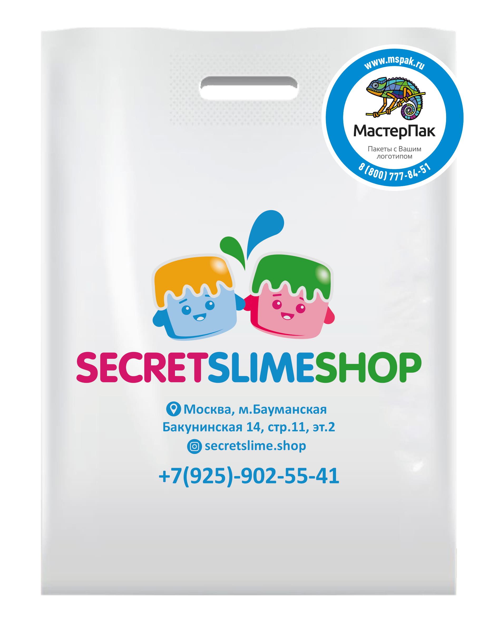 Пакет ПВД с вырубной ручкой и логотипом SecretSlimeShop, 60 мкм, 38*50 см , Москва