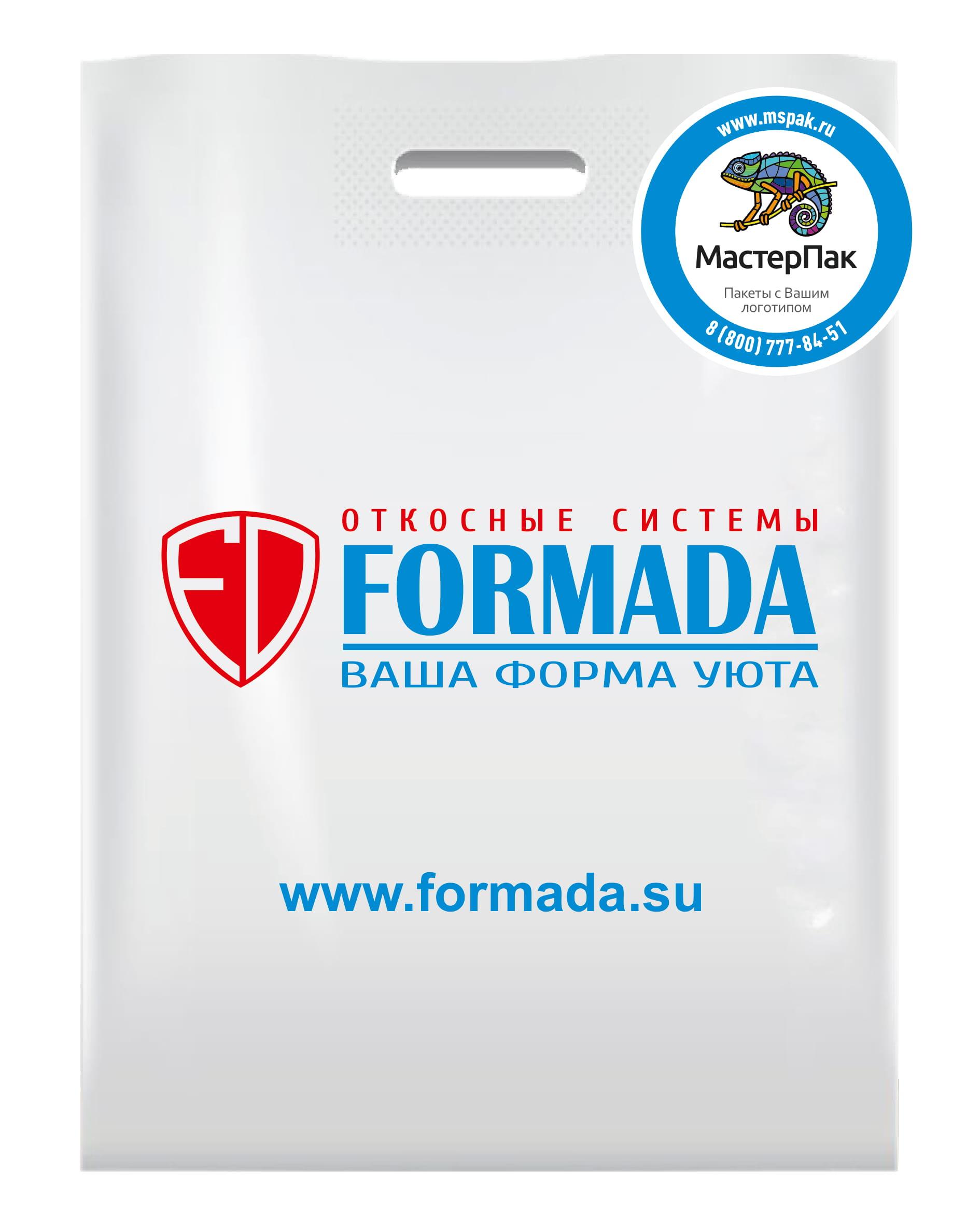 Пакет ПВД с вырубной ручкой и логотипом Formada, 70 мкм, 30*40 см