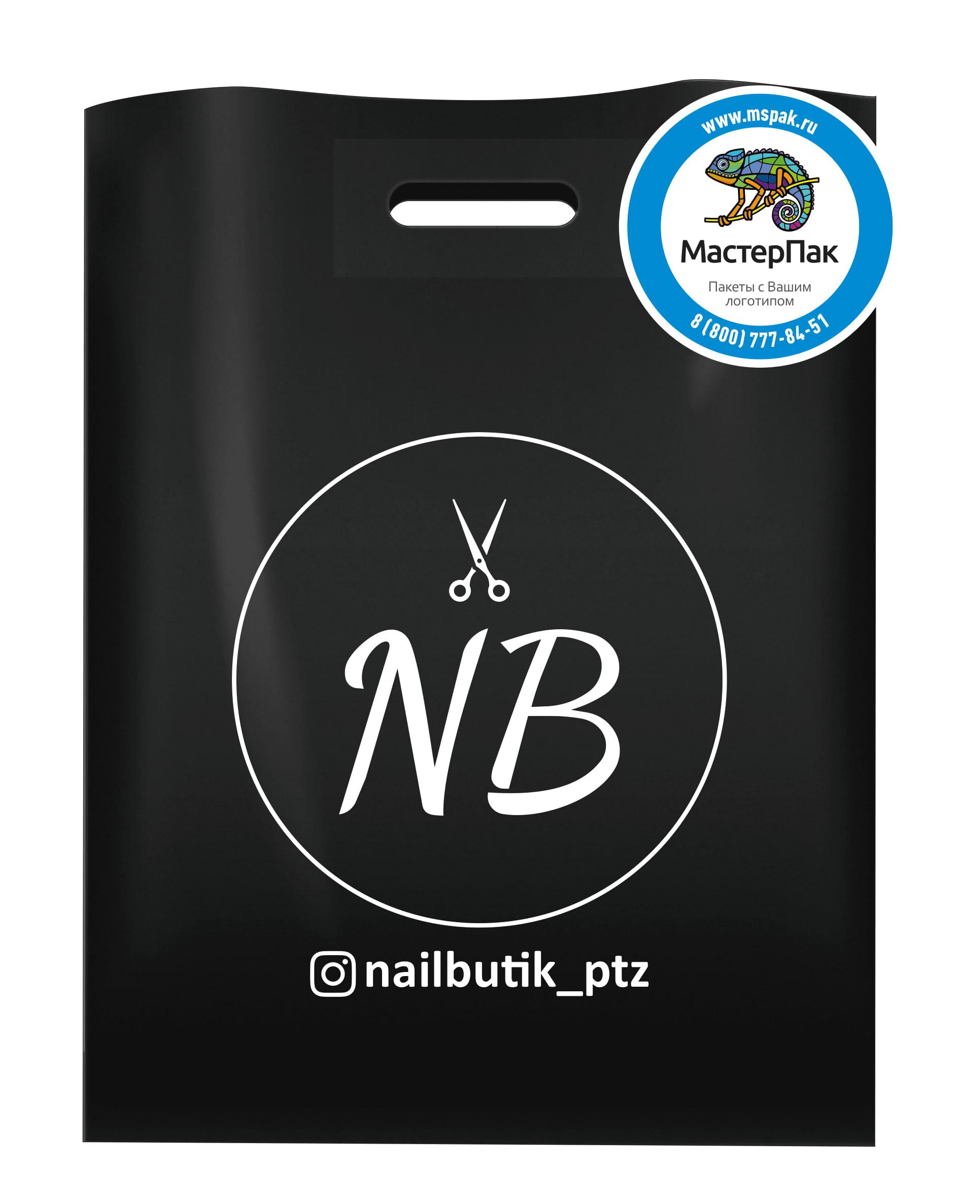 Пакет ПВД черный, с вырубной ручкой и логотипом NB, 70 мкм, 30*40