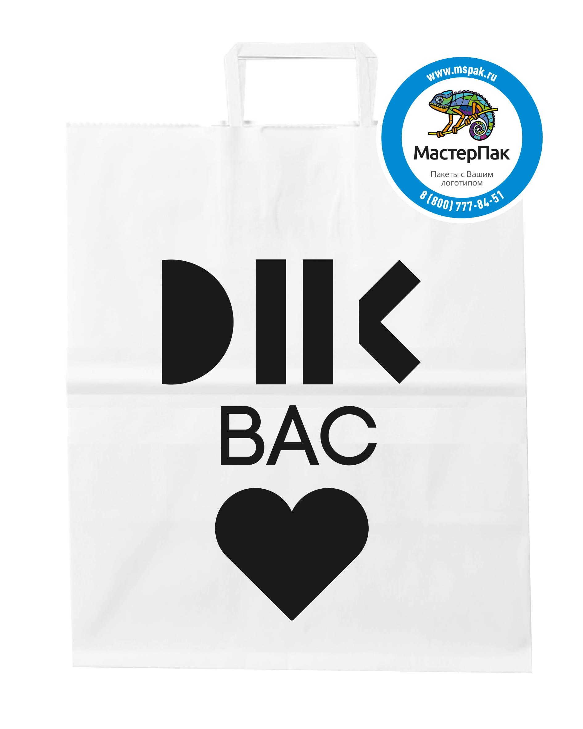 Пакет белый, бумажный с логотипом DIK BAC, Москва