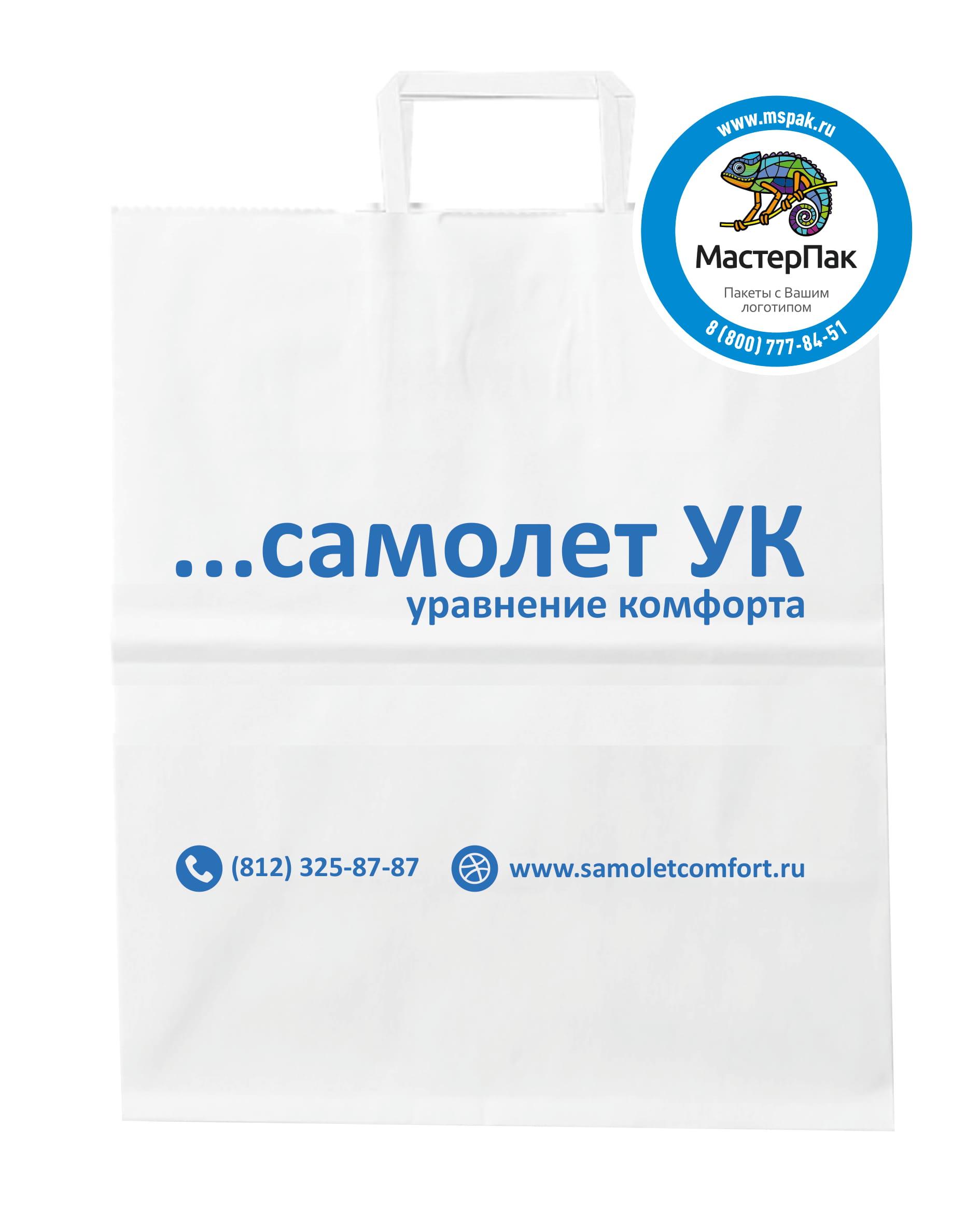 """Пакет бумажный, крафт плоскими ручками и логотипом УК """"Самолет"""", 24*28"""