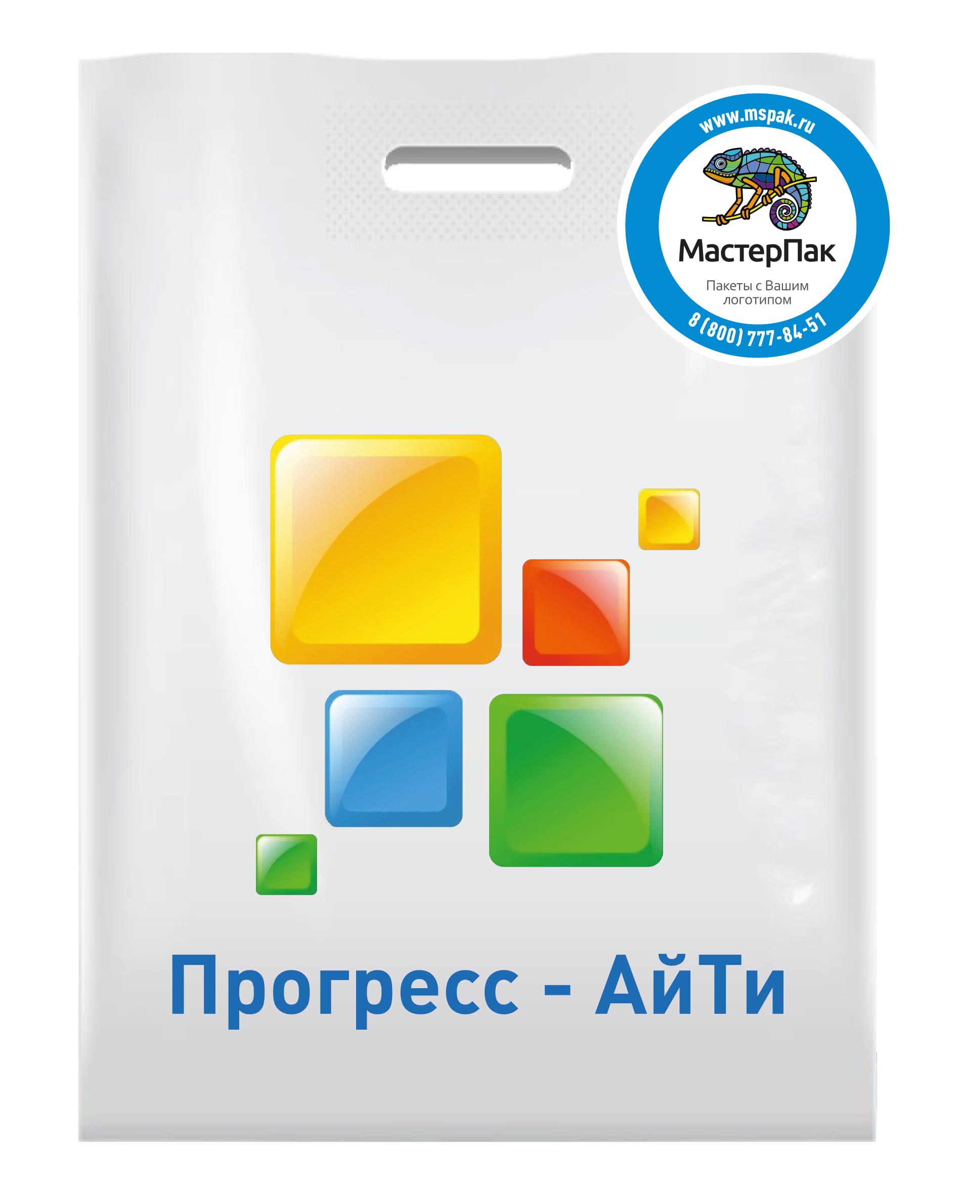 Пакет ПВД с вырубной усиленной ручкой и логотипом Прогресс Ай-Ти, 70 мкм, 30*40, белый