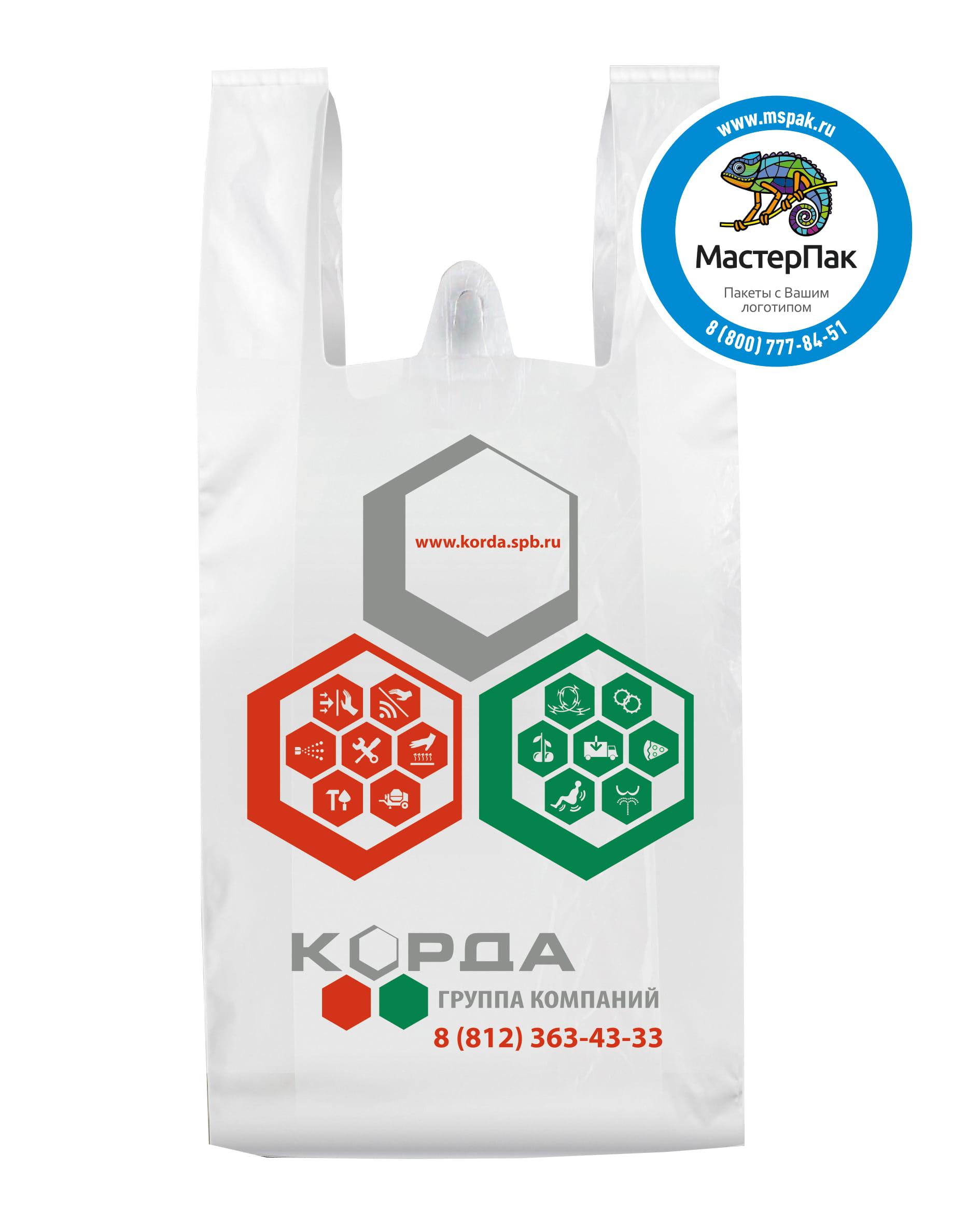 Пакет майка ПНД (шуршащий полиэтилен), 23 мкм размер 30+16*60 см, с логотипом в один цвет для магазина автомобильных запчастей «КОРДА»