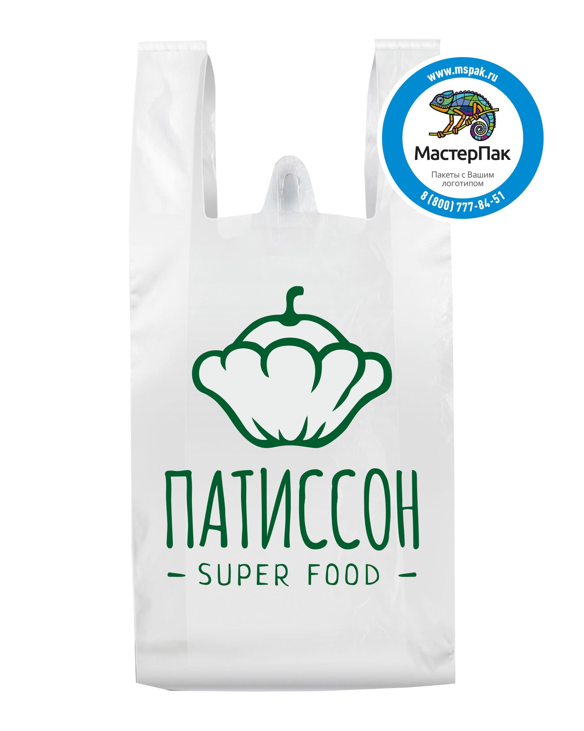 Пакет майка ПНД , 25 мкм, размер 30+16*60 см, с логотипом в один цвет для продуктового магазина «Патиссон»