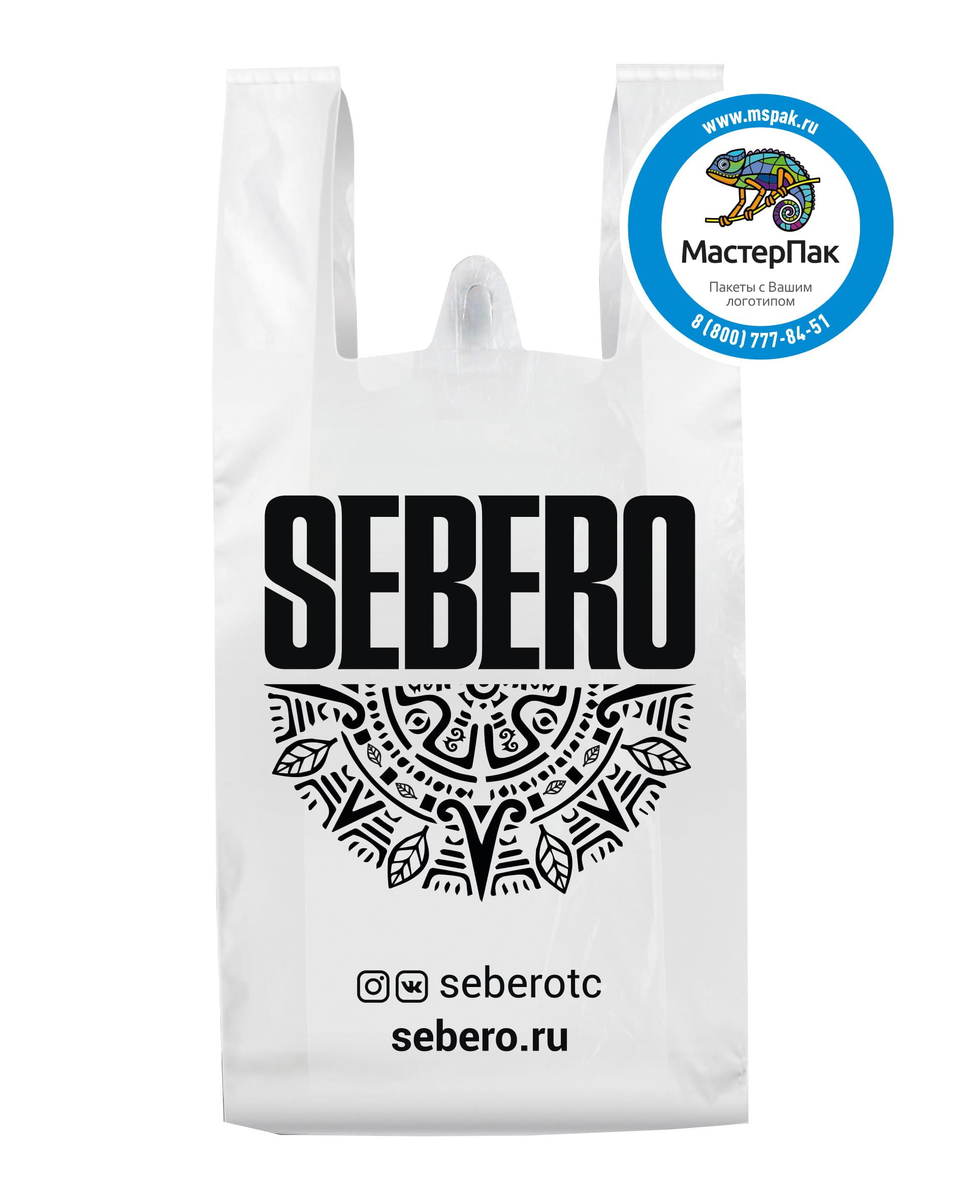 Пакеты майки ПНД, 23 мкм, с логотипом в один цвет с петелькой и тиснением для поставщика табака «Sebero»
