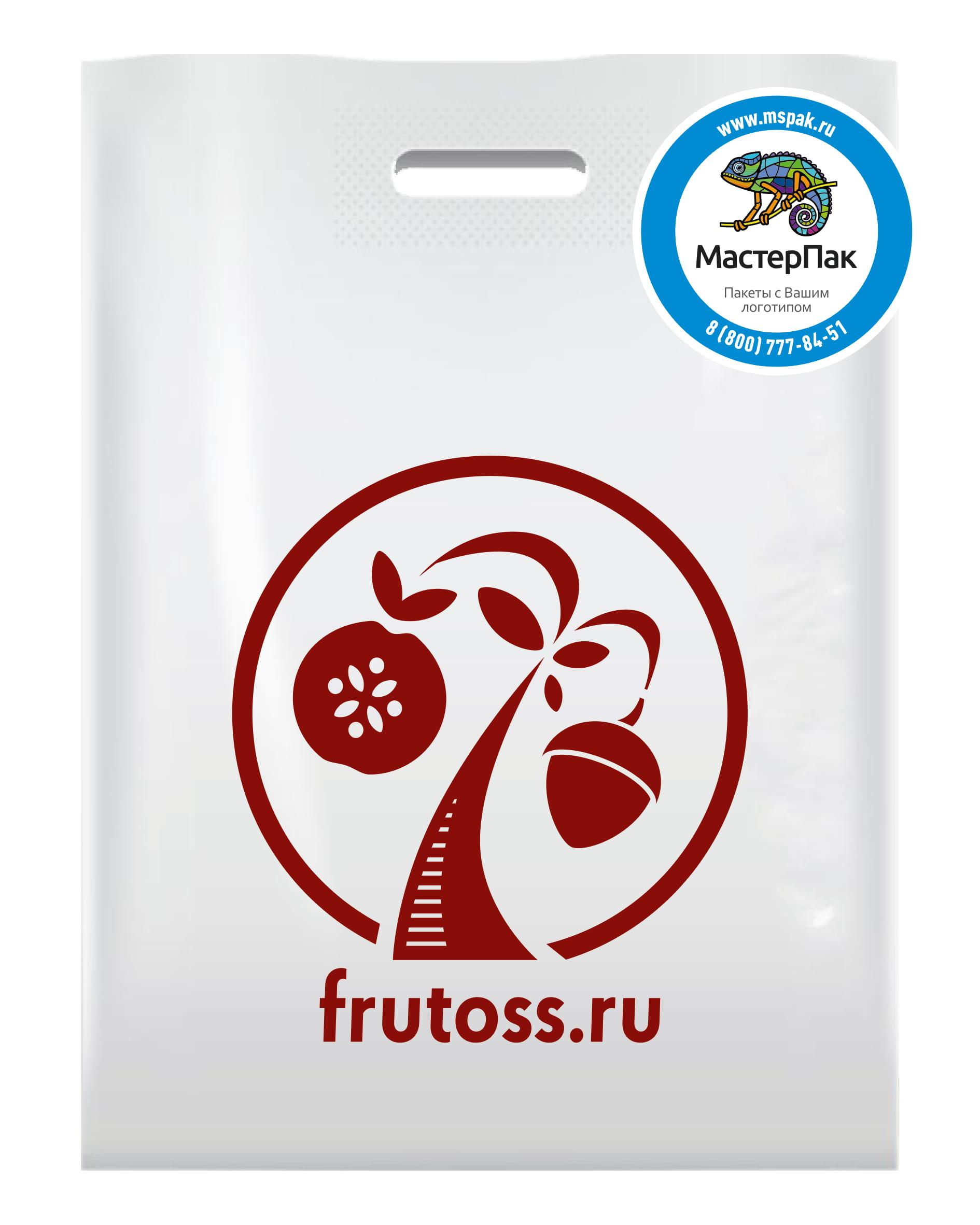 Пакет ПВД с вырубной ручкой и логотипом Frutoss, Спб, 38*50, 70 мкм, белый
