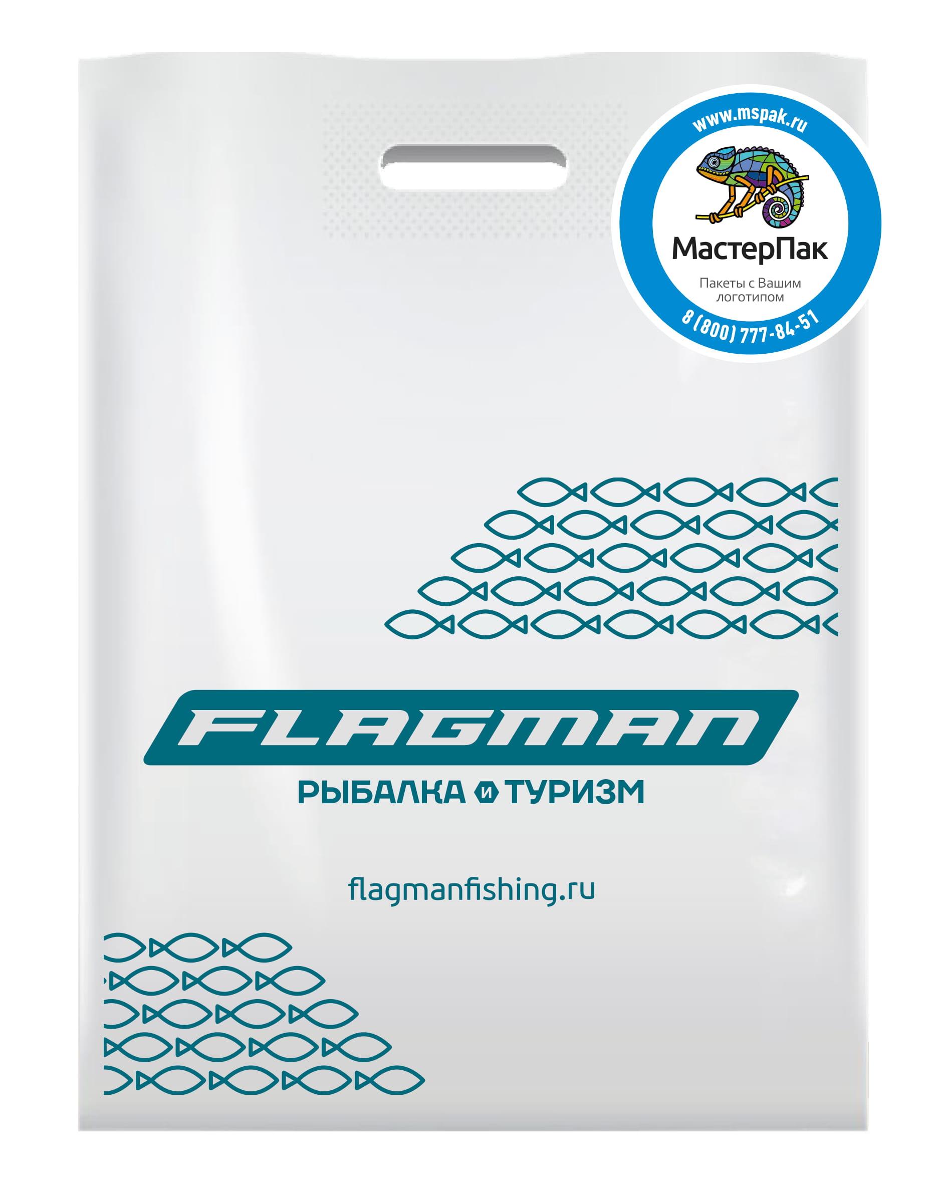 Пакет ПВД с вырубной ручкой и логотипом магазина Flagman, Санкт-Петербург