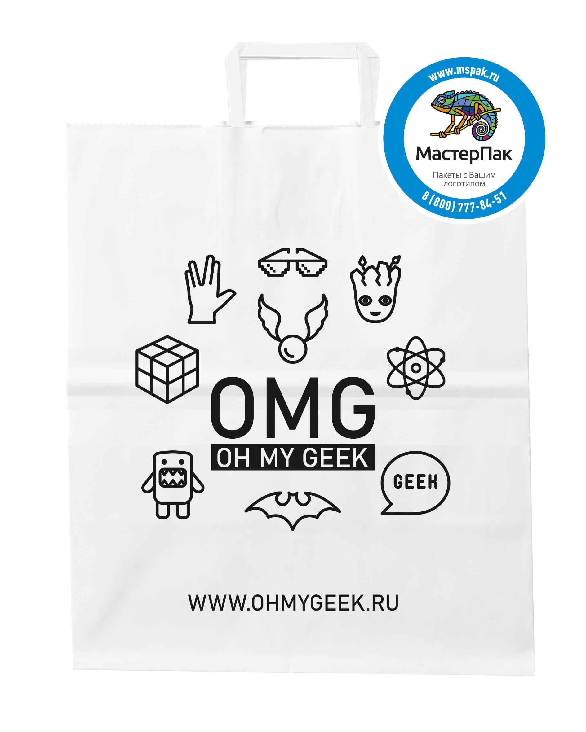 Пакет крафт с плоскими ручками и логотипом магазина OMG, Москва, 24*14*28