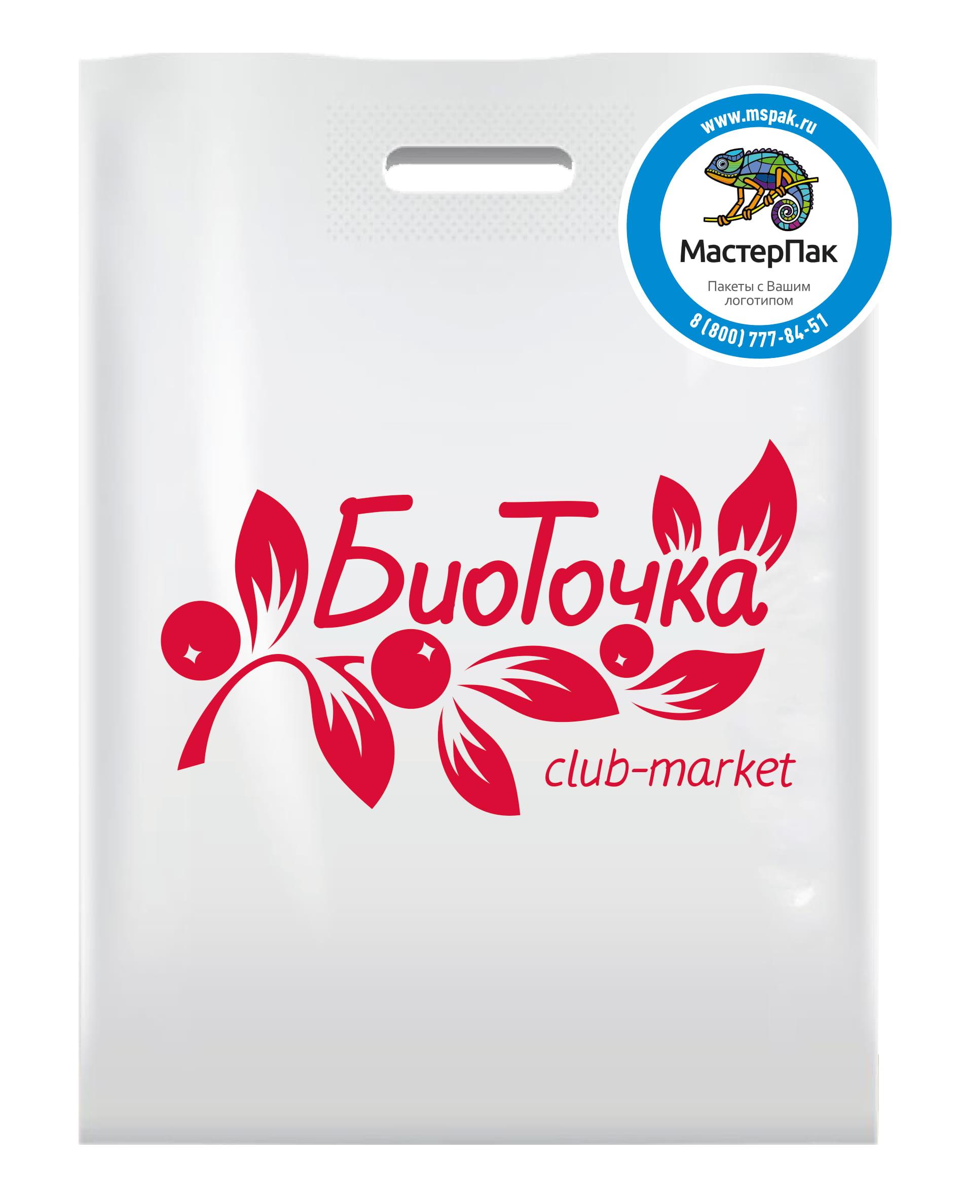 Пакет ПВД с вырубной ручкой и логотипом БиоТочка, 70 мкм, 36*45