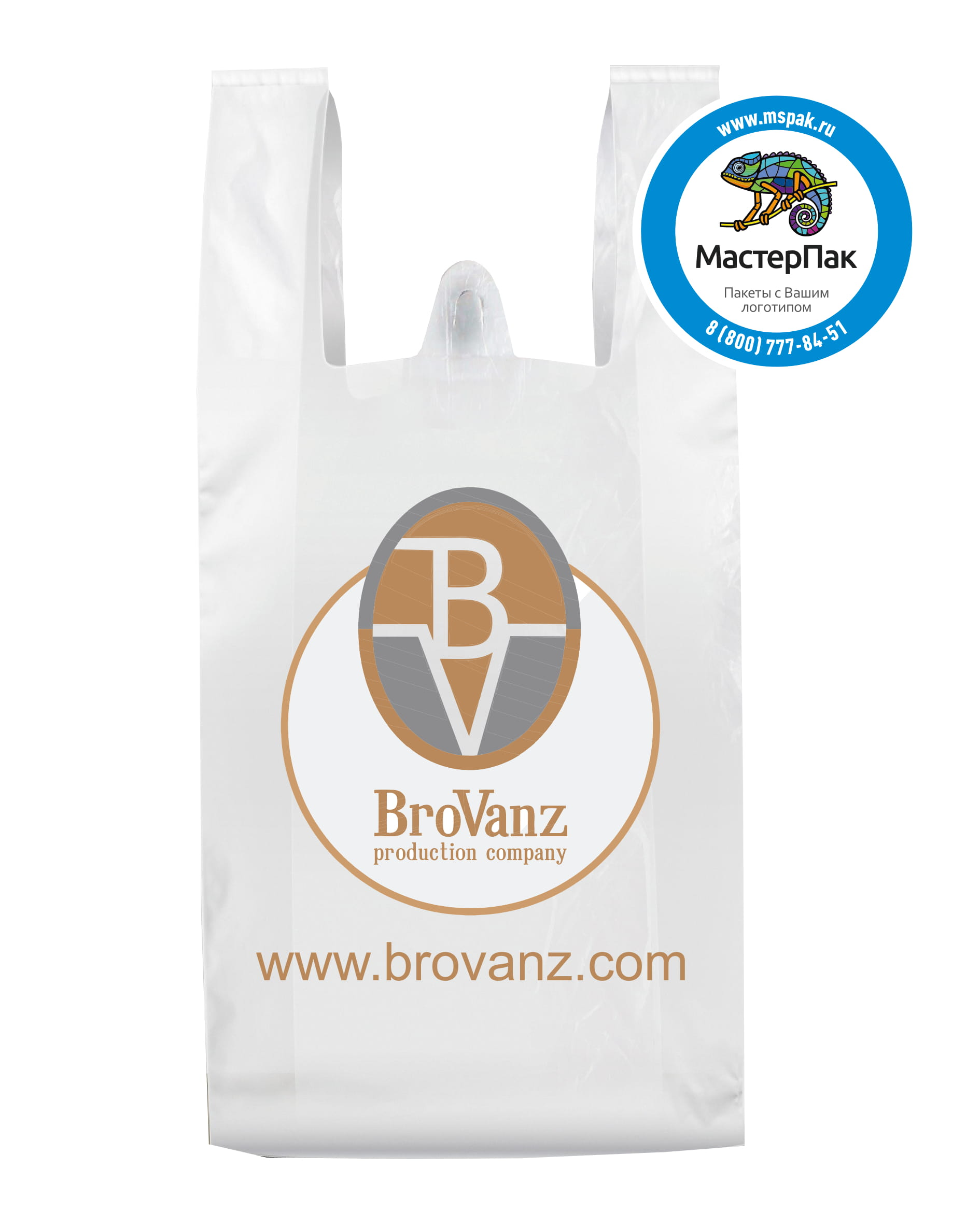 Пакет-майка ПНД с логотипом BroVanz, Москва