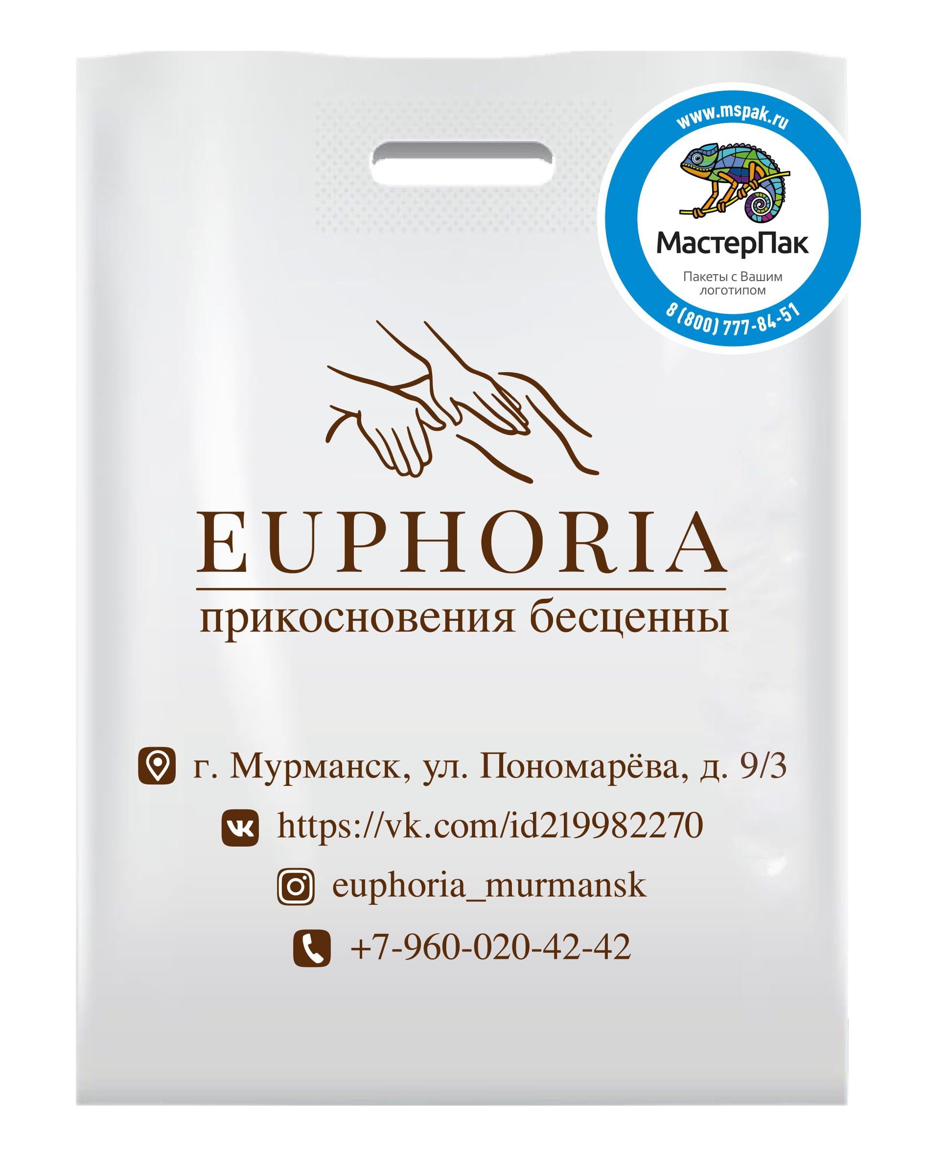 Пакет ПВД белый, с вырубной ручкой и логотипом Euphoria, Мурманск