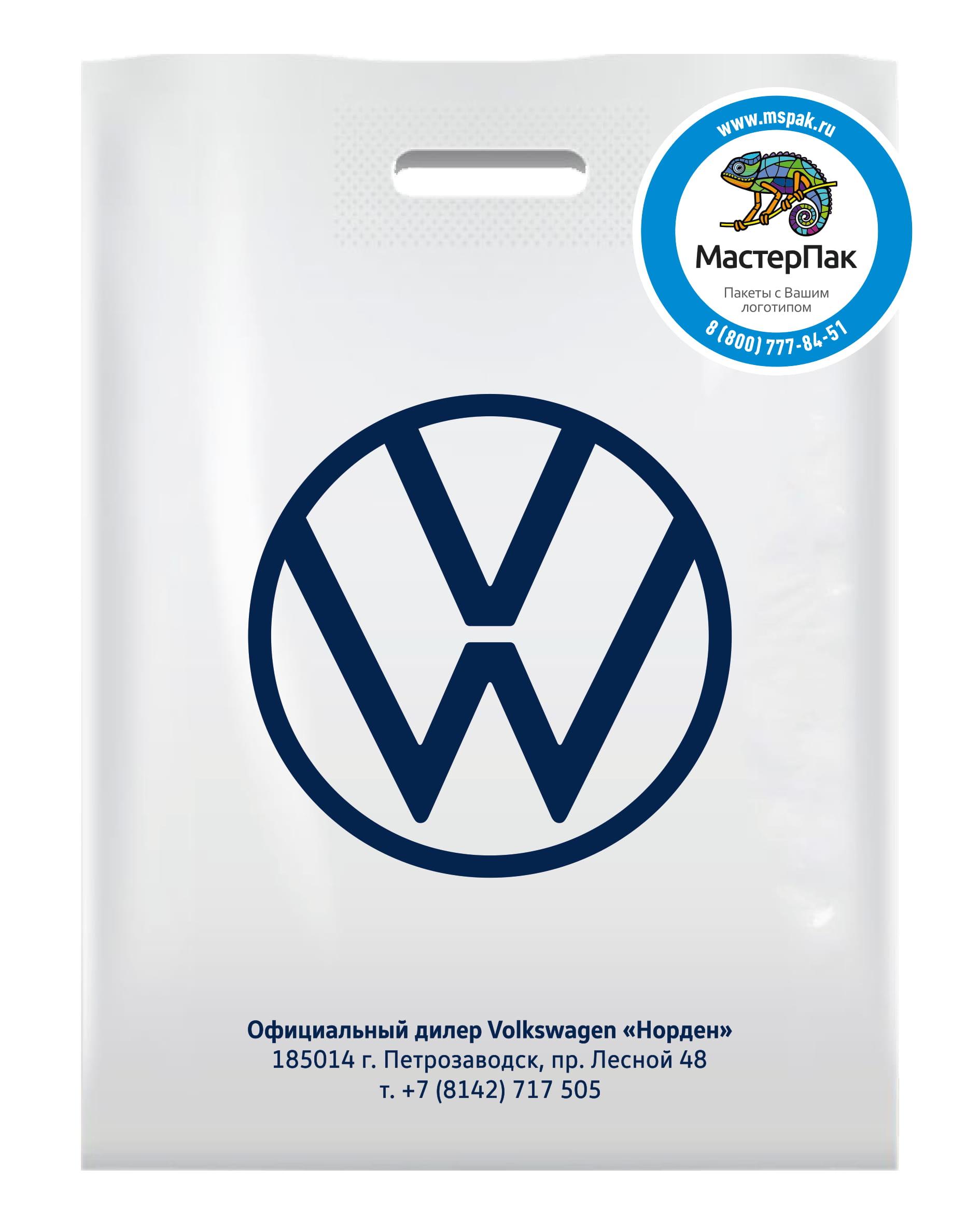 Пакет ПВД белый, с вырубной ручкой и логотипом Volkswagen, 30*40, 70 мкм