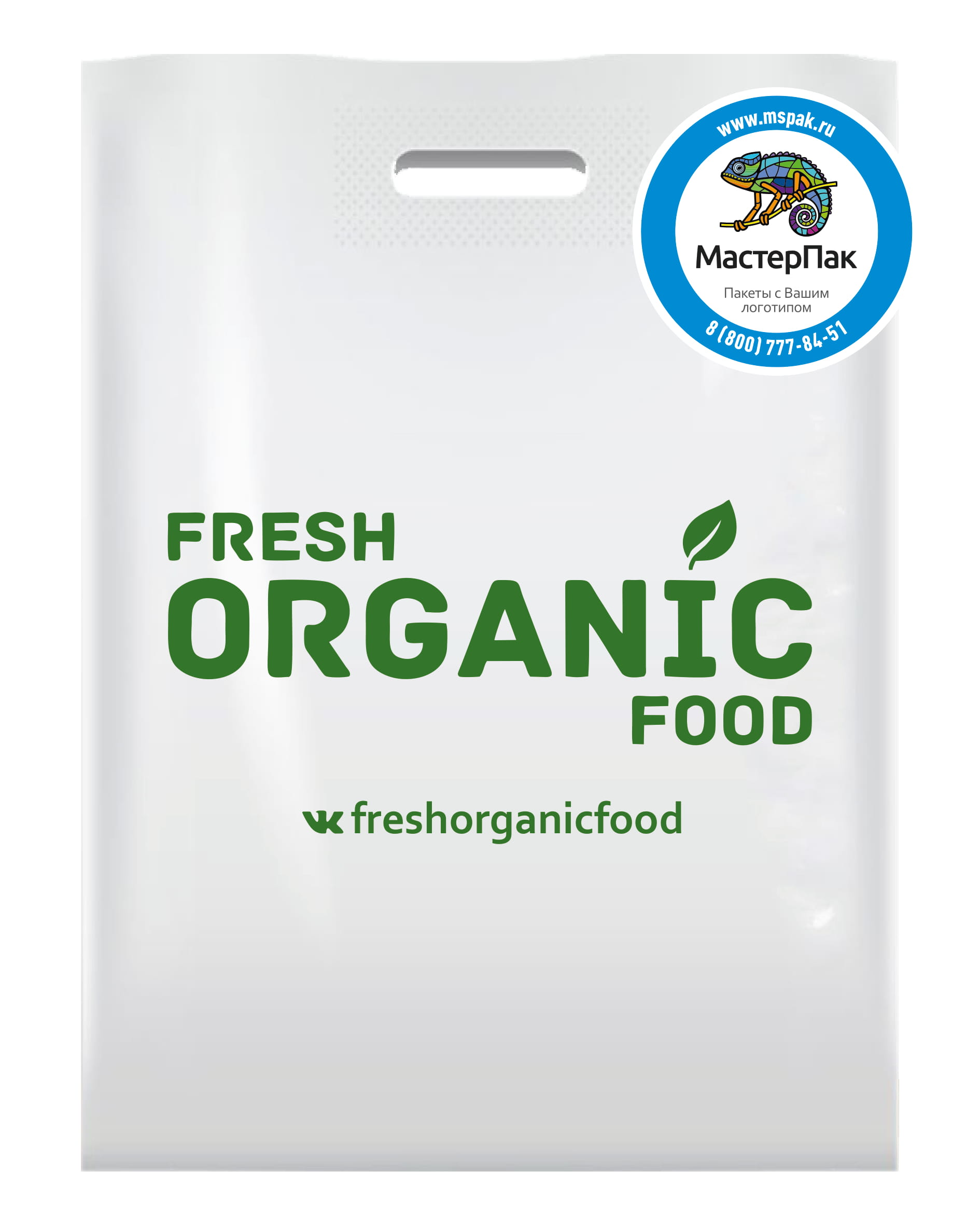Пакет ПВД черный, с вырубной ручкой и логотипом Fresh Organic food, 70 мкм, 36*45