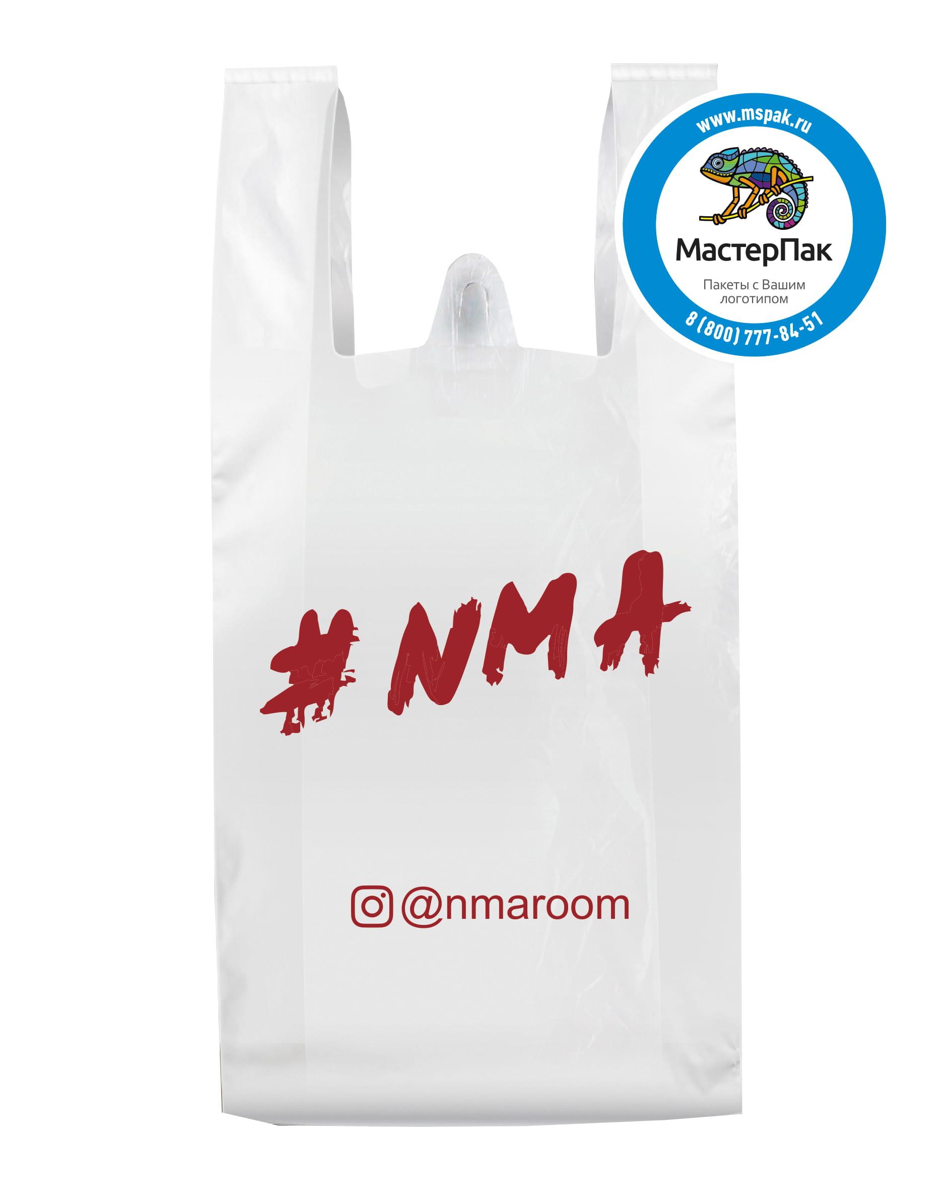 Пакет-майка ПНД с логотипом #NMA, 23 мкм, 40*60, Москва