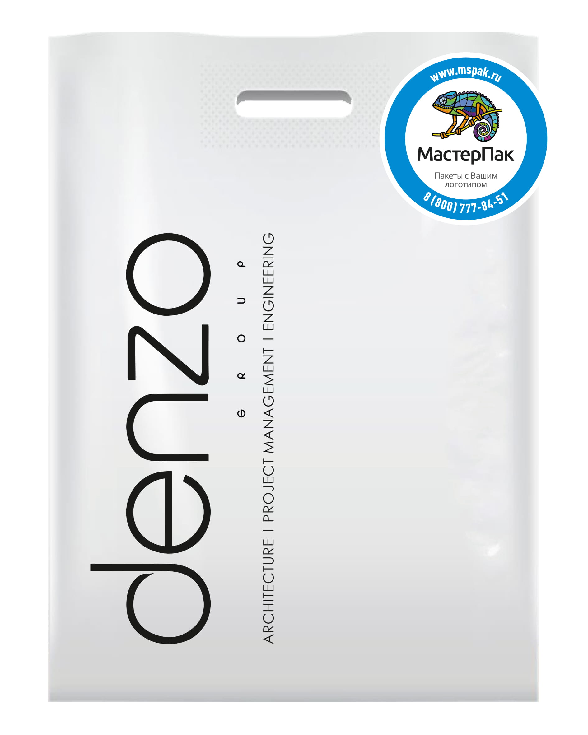 Пакет ПВД с логотипом Denzo, вырубная ручка, 70 мкм, 30*40, белый, Санкт-Петербург