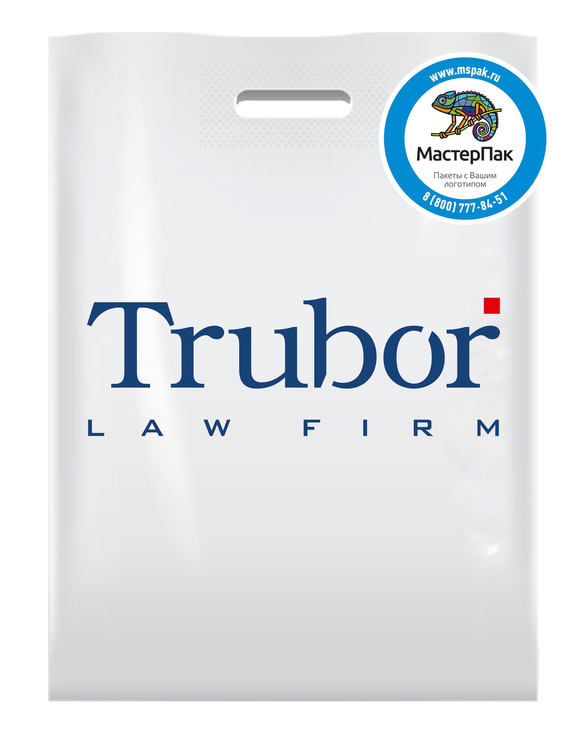 Пакет ПВД с логотипом Trubor, вырубная ручка, 70 мкм, 30*40, белый, Спб