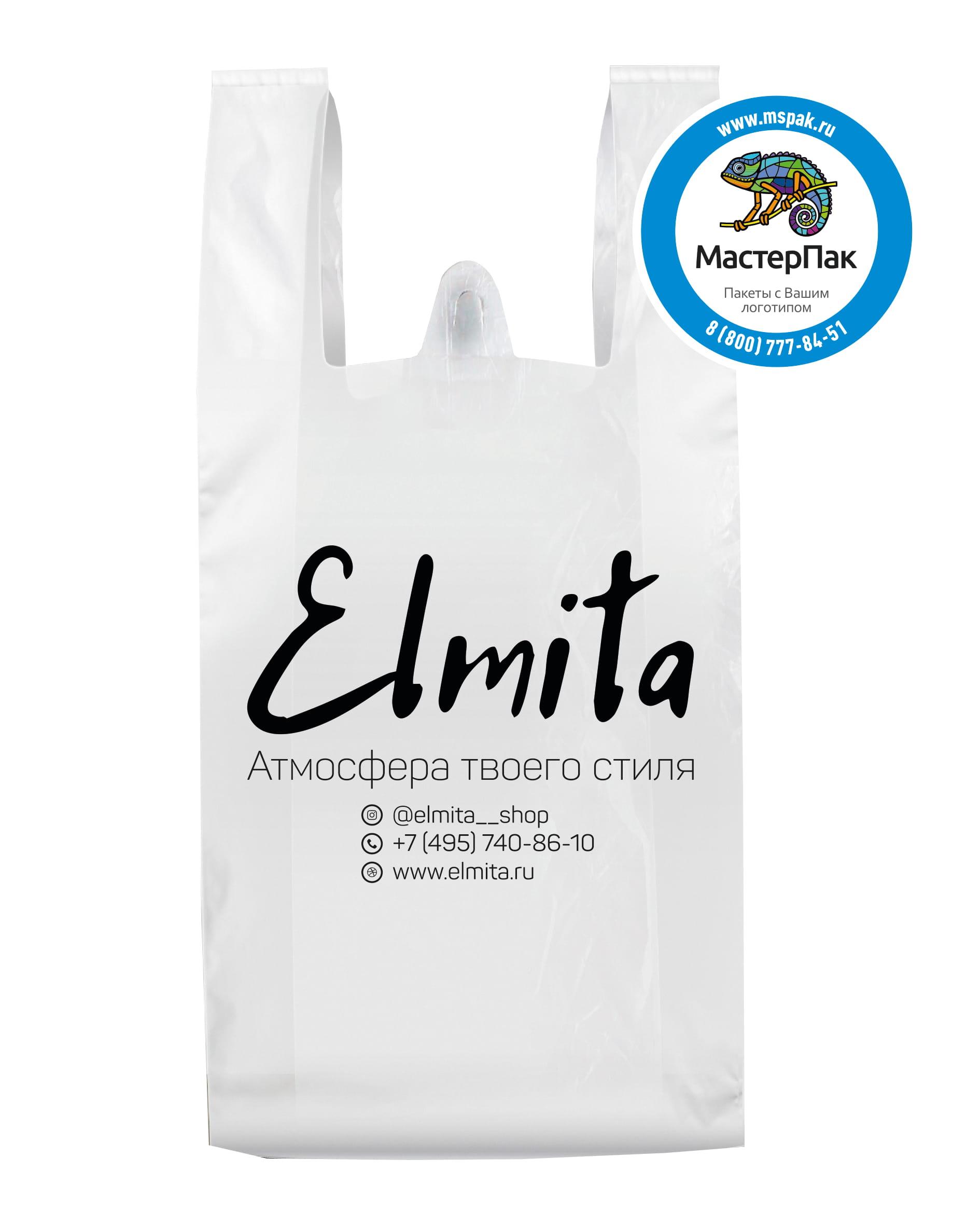 Пакет-майка ПНД с логотипом Elmita, 28 мкм, 40*60, Москва