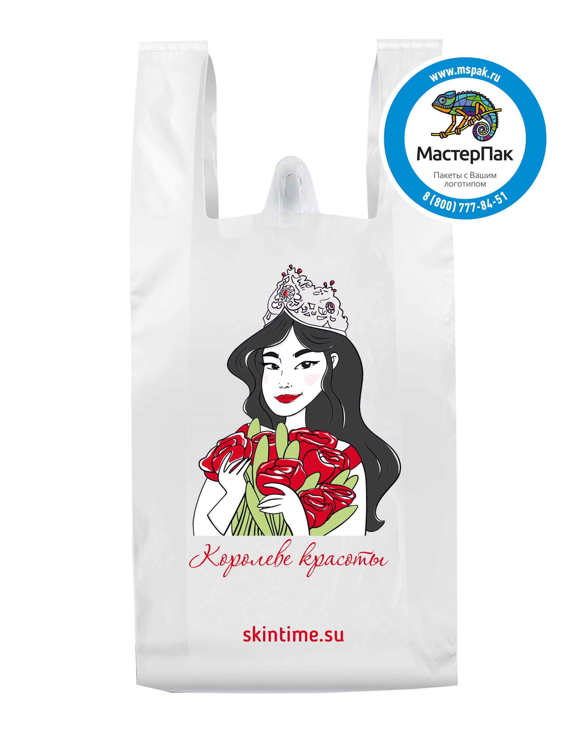 Пакет-майка ПНД с логотипом Королеве красоты, Москва