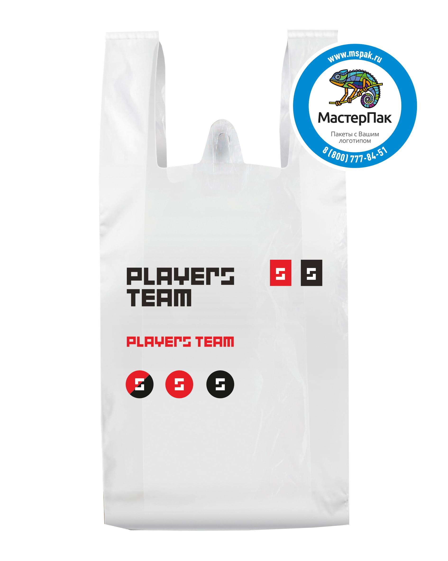 Пакет-майка ПНД с логотипом Players team, 30*60 см, 25 мкм, Москва