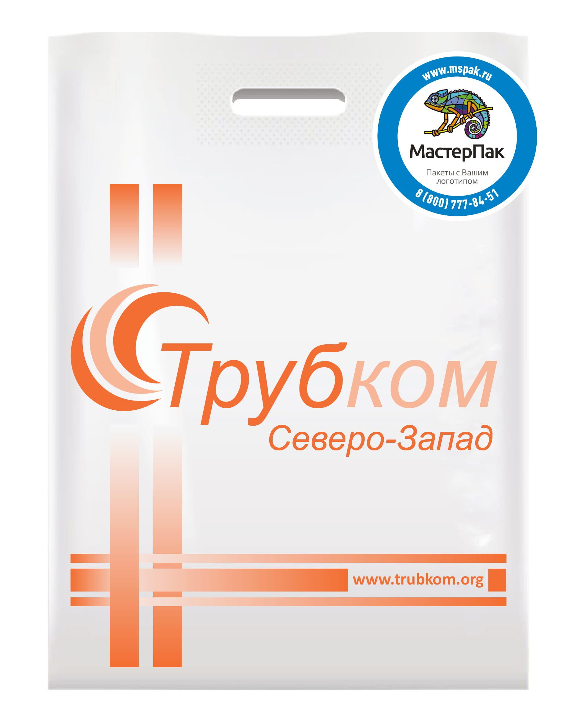 Пакет ПВД с логотипом Трубком, вырубная ручка, 70 мкм, Санкт-Петербург