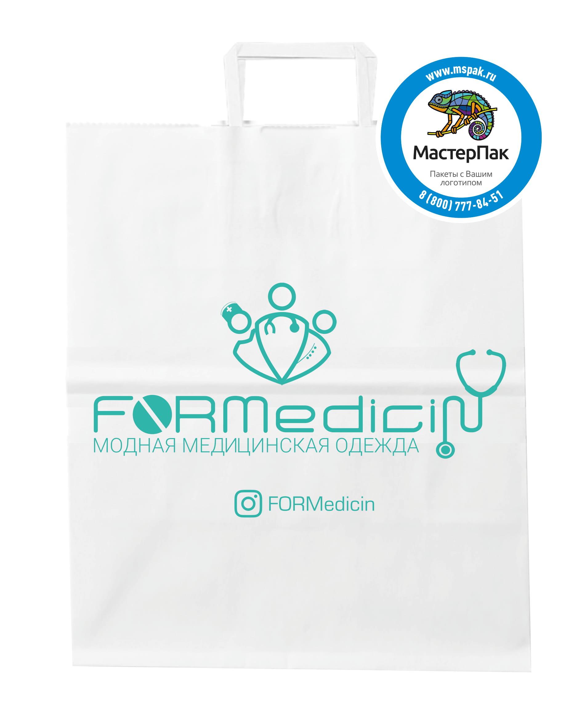 Пакет крафт с плоскими ручками и логотипом FOR medicine, Иркутск
