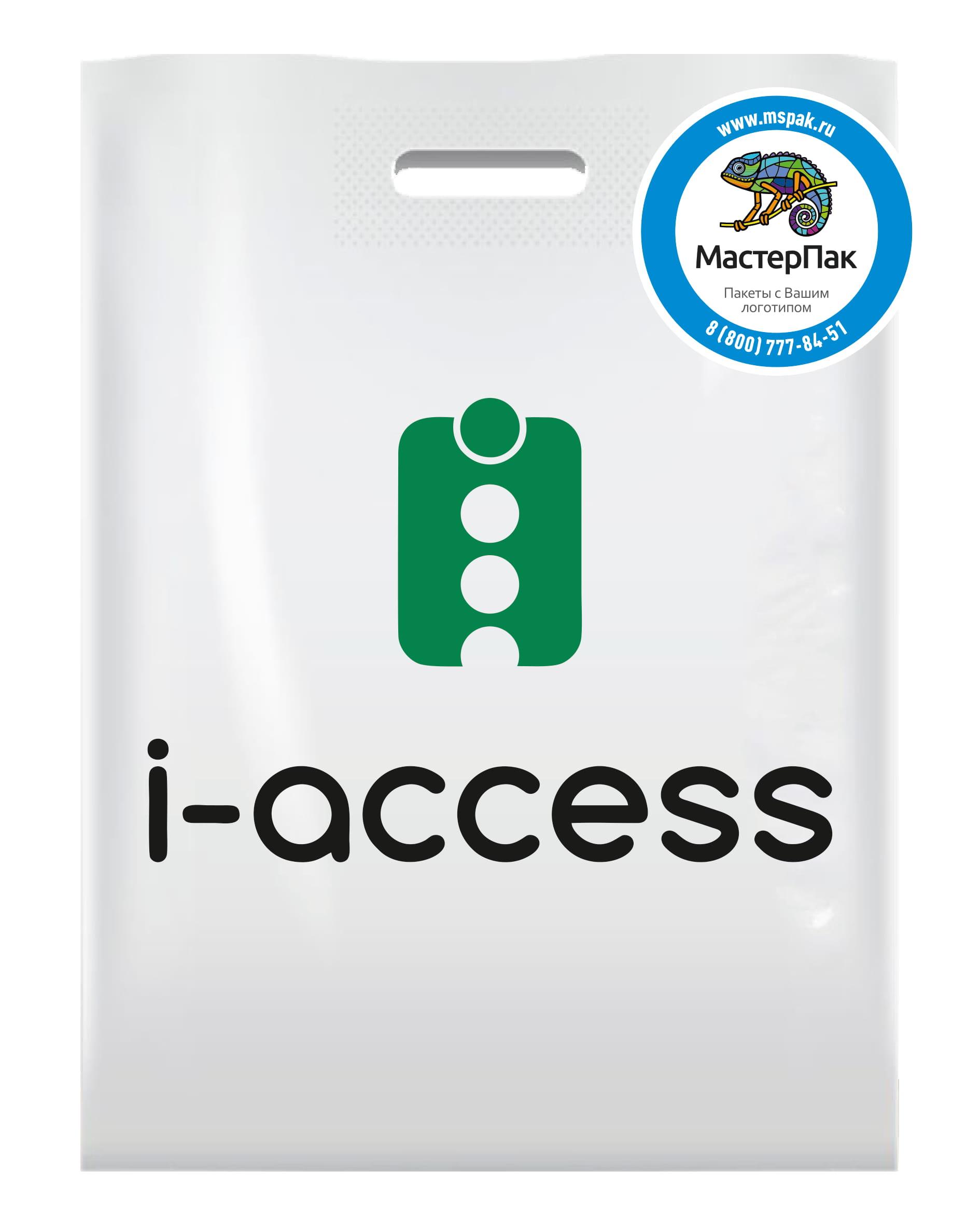 Пакет ПВД с логотипом i-access, вырубная ручка, Москва