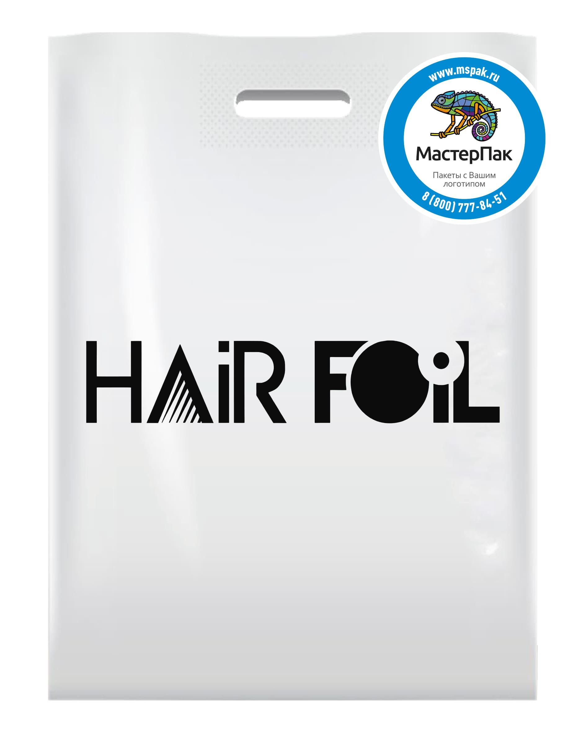 Пакет ПВД с логотипом Hair Foil, 70 мкм, 30*40, белый