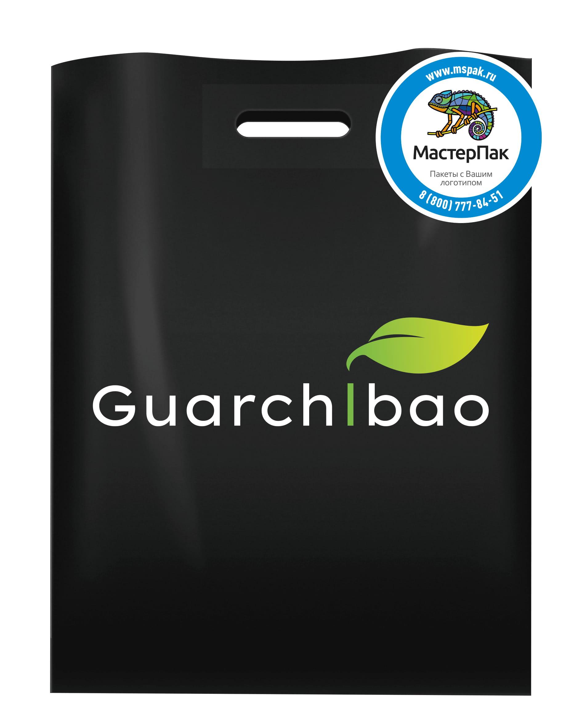 Пакет ПВД, черный, с логотивом Guarch bao, Москва