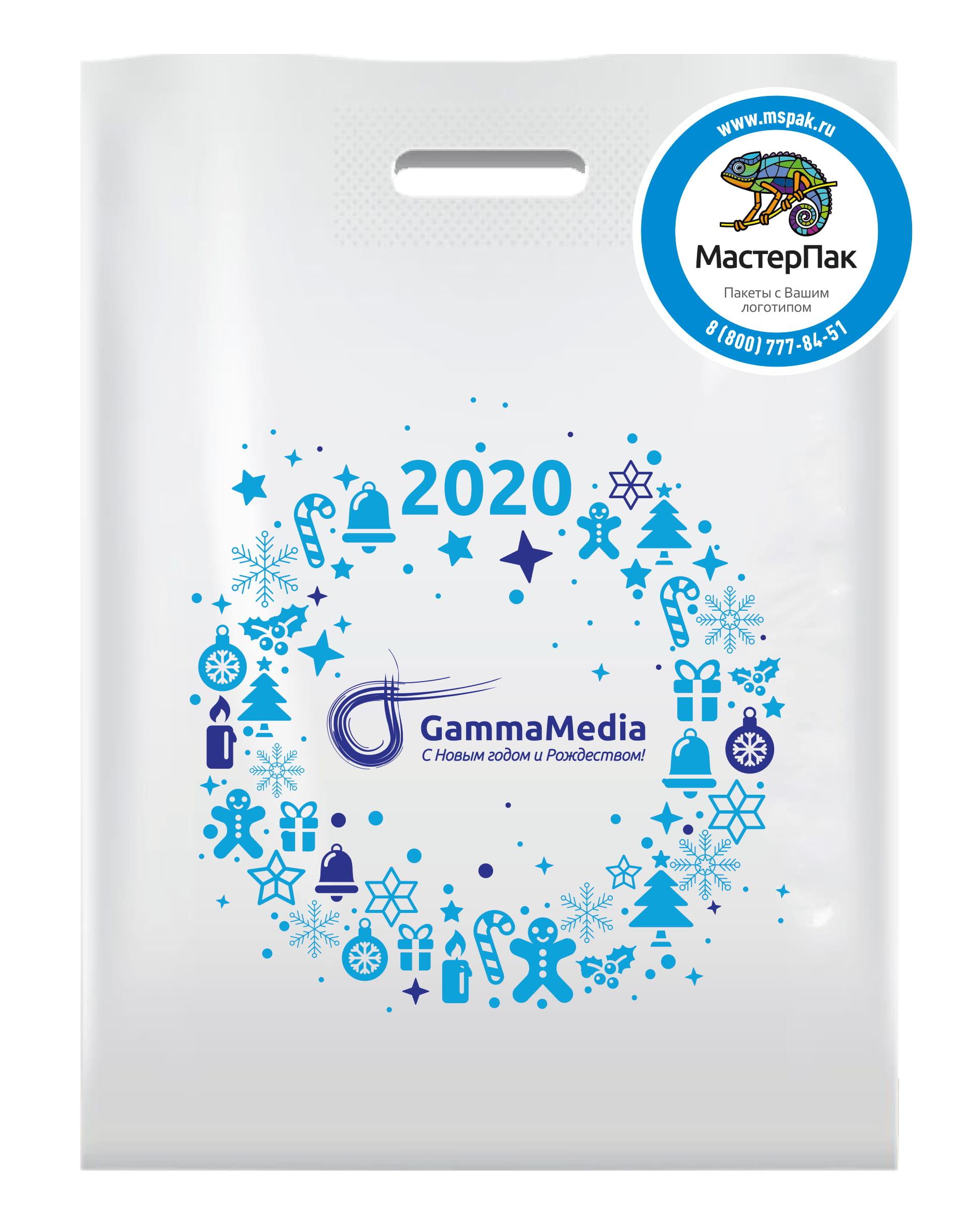 Пакет ПВД с логотипом GammaMedia, Москва, 70 мкм, 30*40