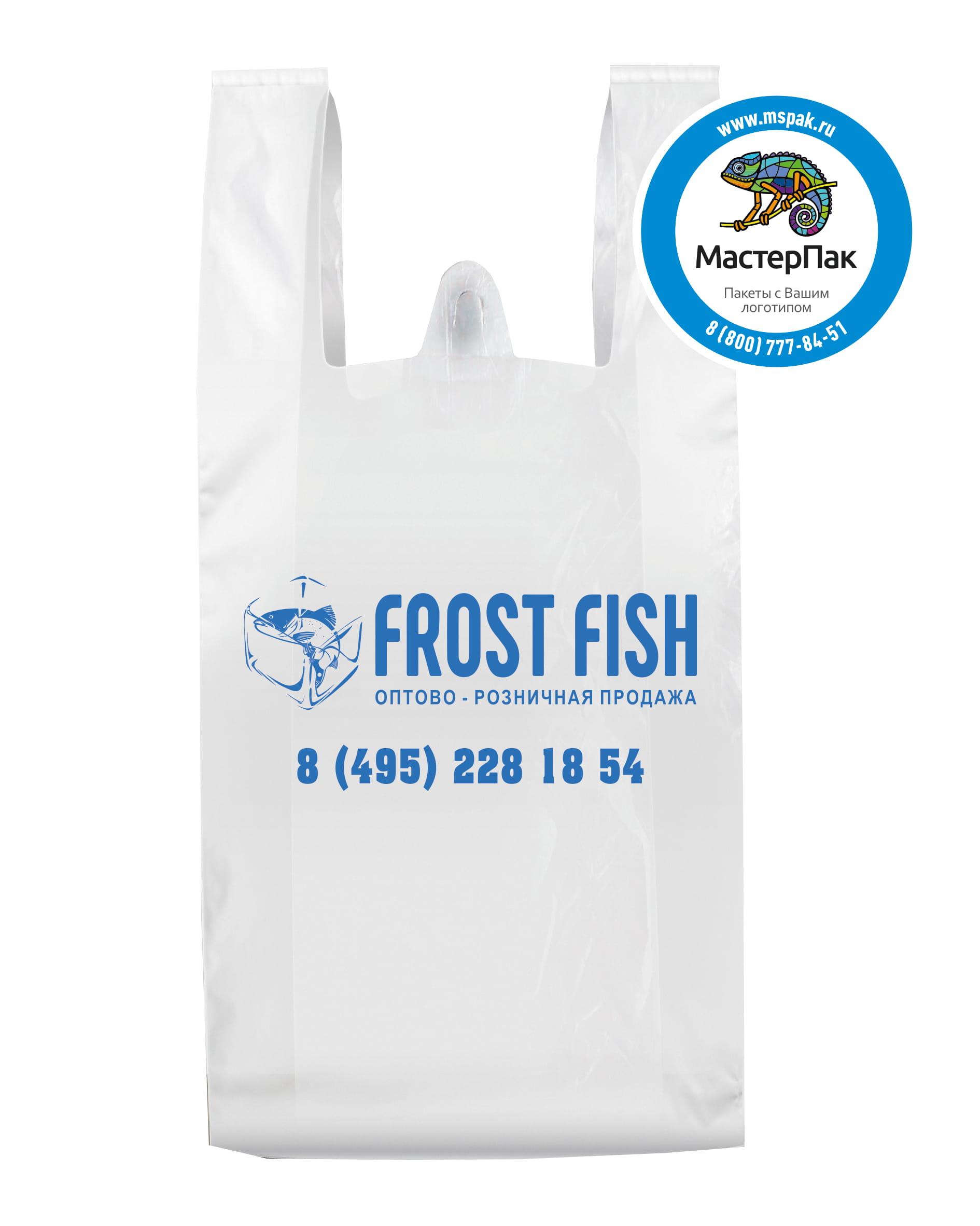 Пакет-майка ПВД с логотипом Frost Fish, вырубная ручка, 30 мкм, 40*60