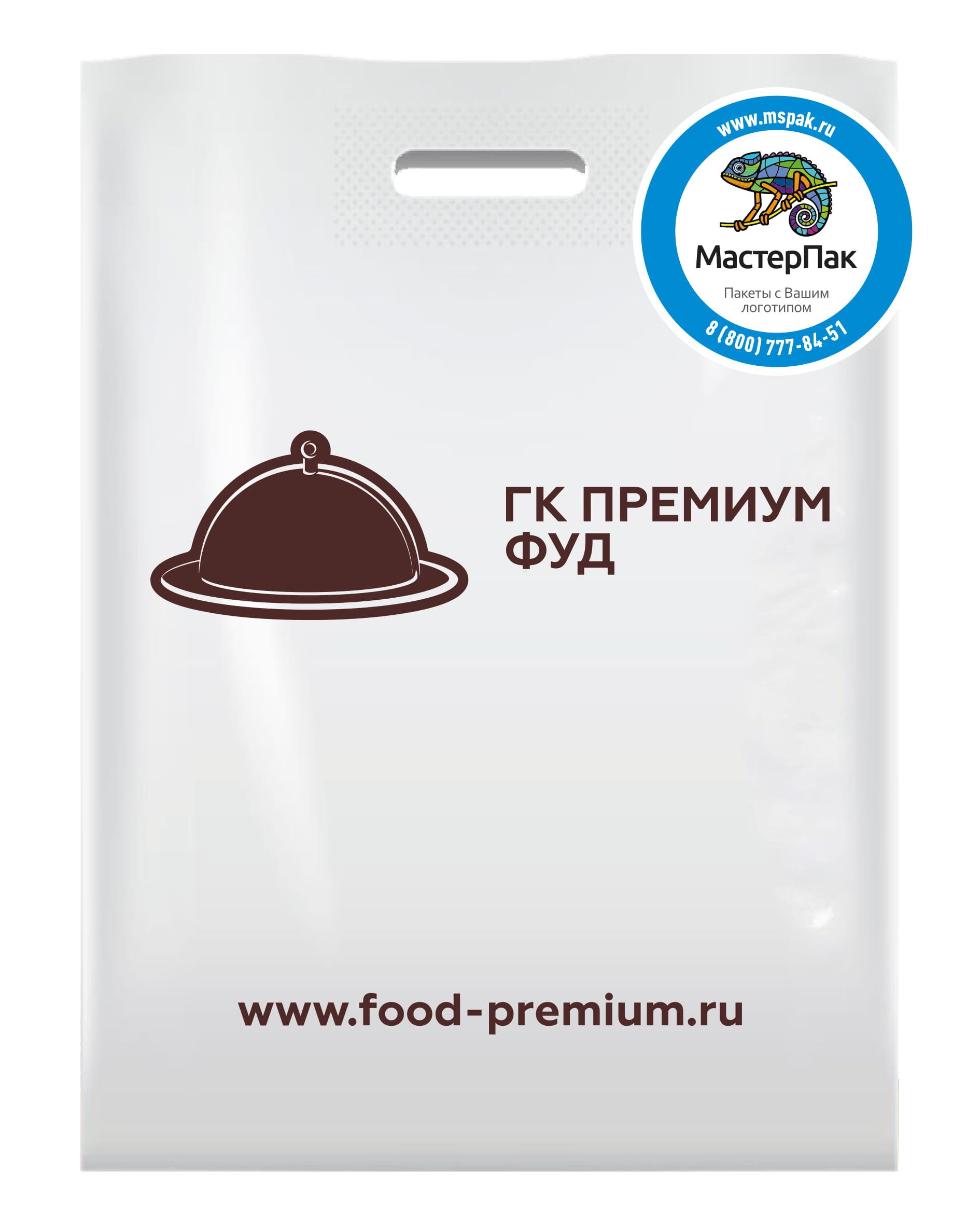 pakety9 10 17