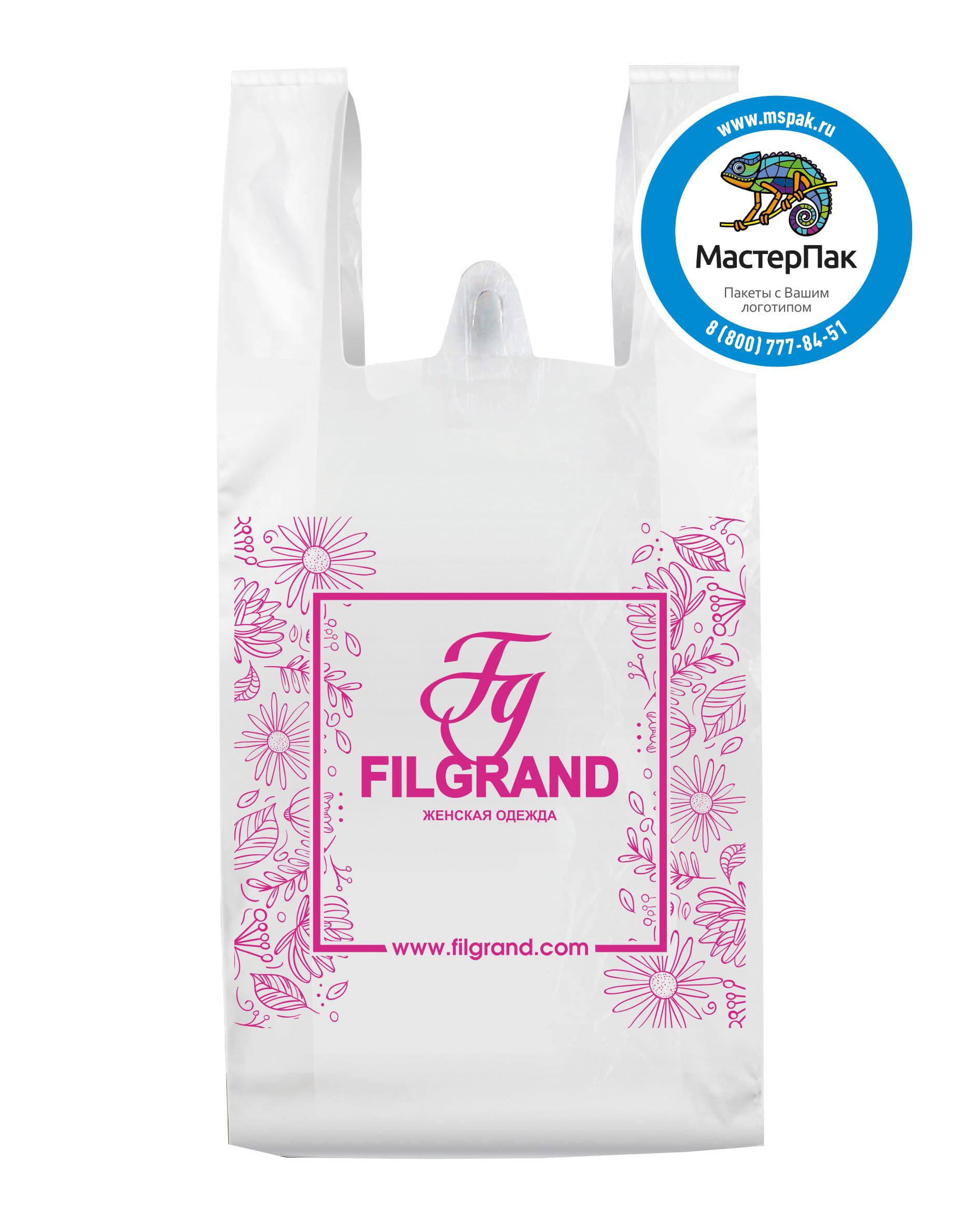 Пакет майка ПВД с логотипом магазина Filgrand, Чебоксары, 40*60, 30 мкм