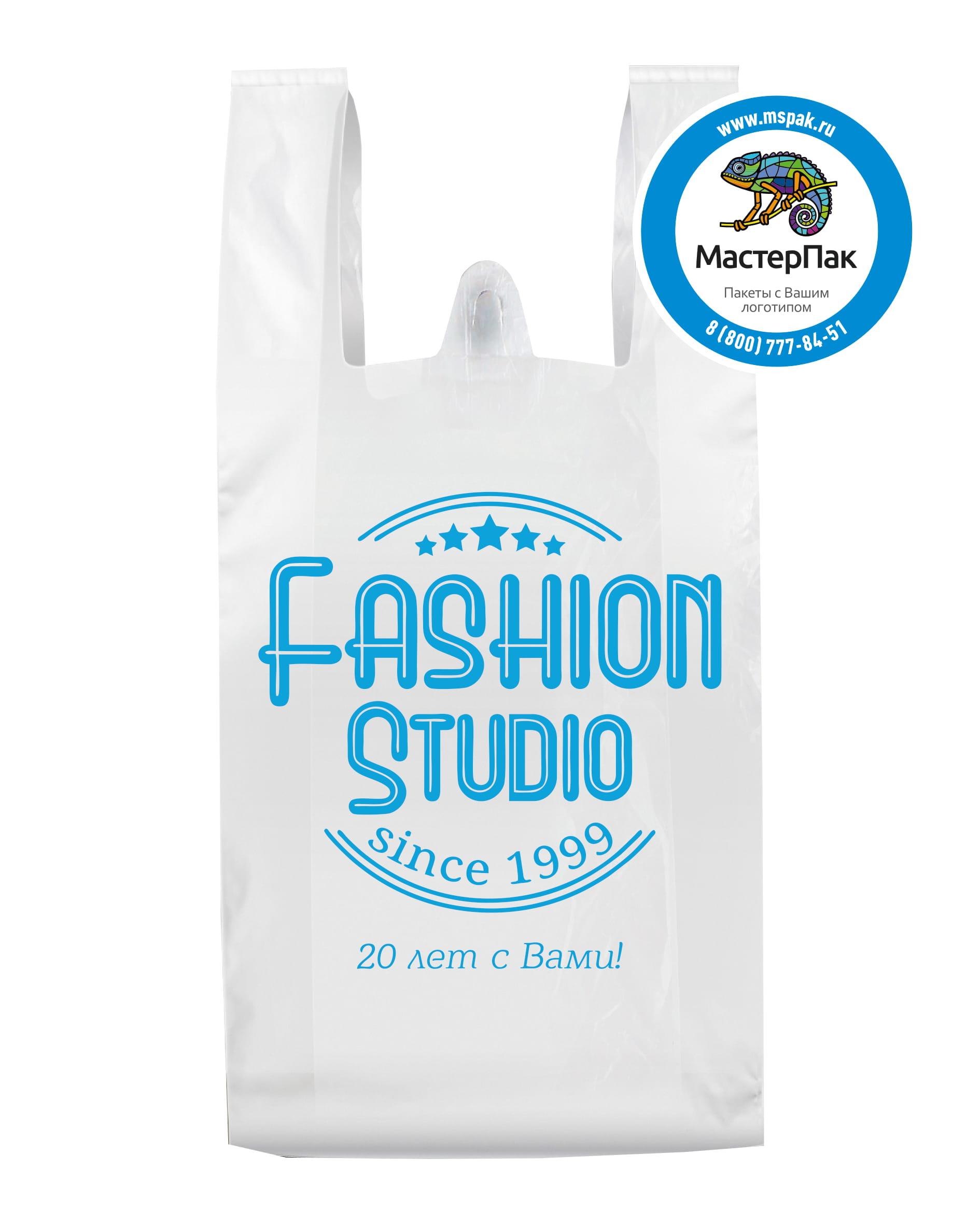 Пакет майка ПВД с логотипом магазина Fashion Studio, Москва