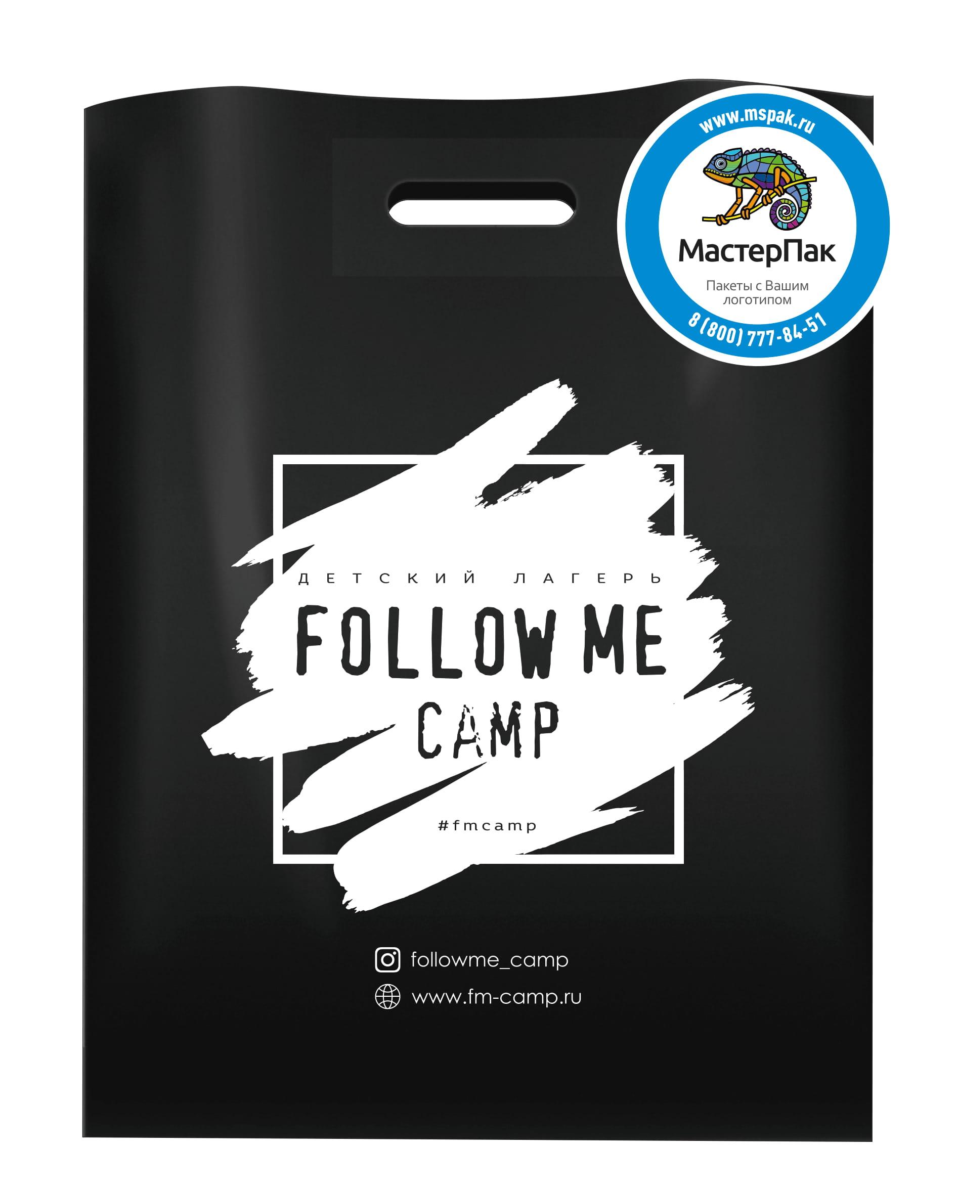 Пакет ПВД с логотипом Follow me camp, Москва, вырубная ручка, 70 мкм