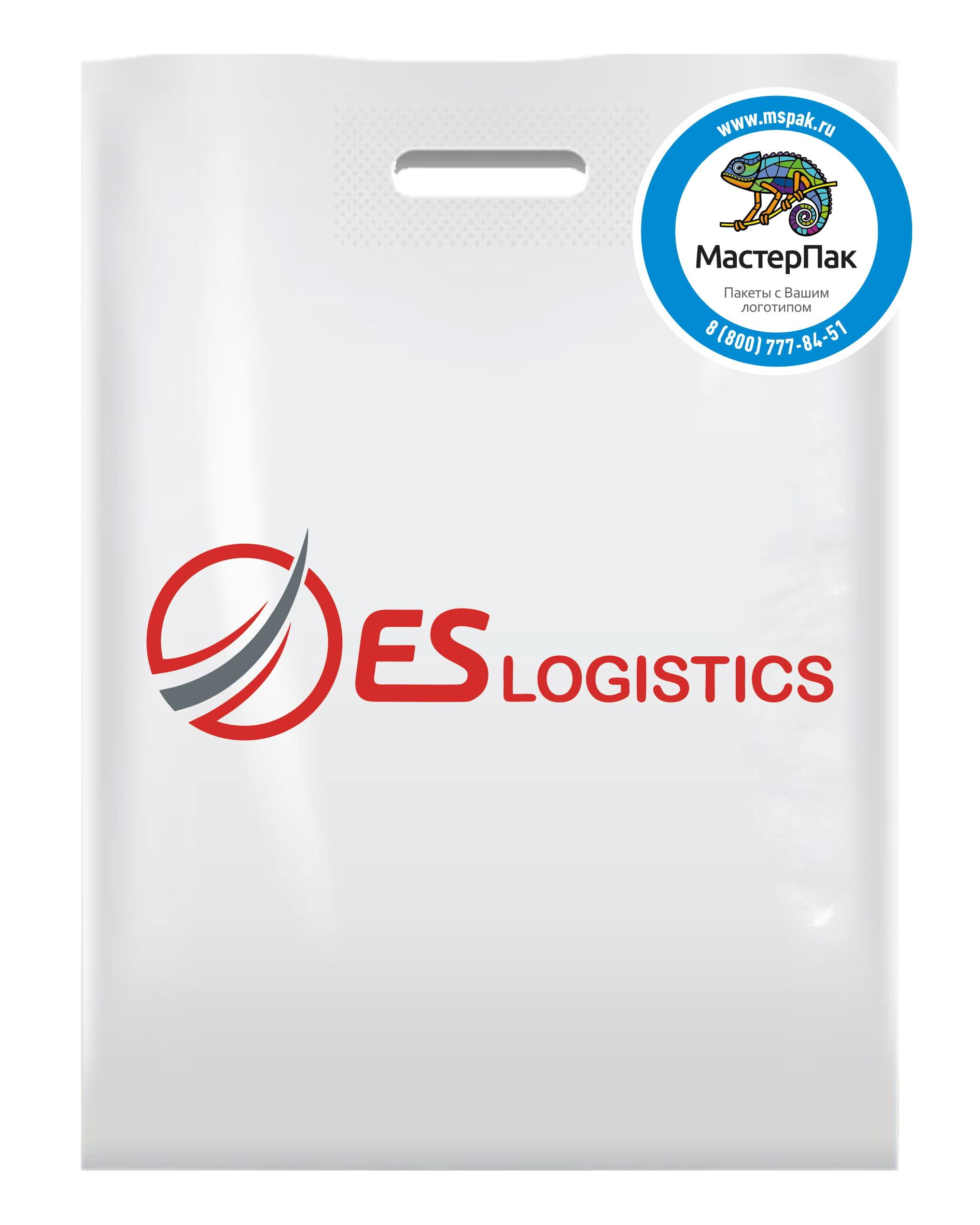 Пакет ПВД с логотипом ES Logistics, Калининград, вырубная ручка, 70 мкм, 30*40