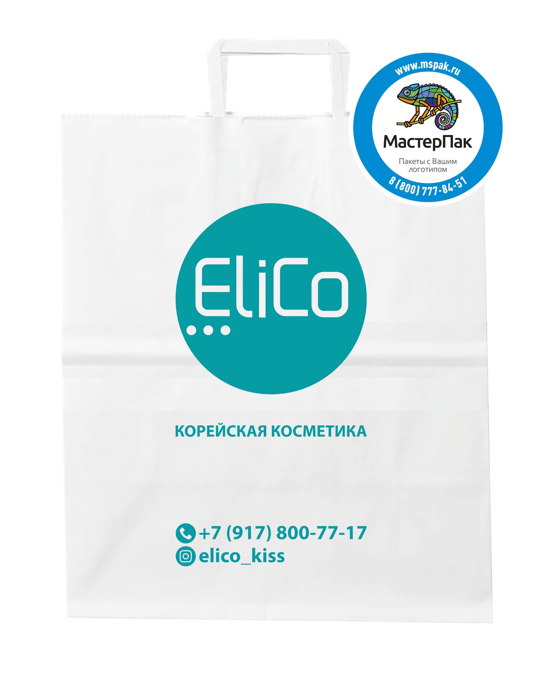 Пакет крафт с плоскими ручками и логотипом Elico, Екатеринбург