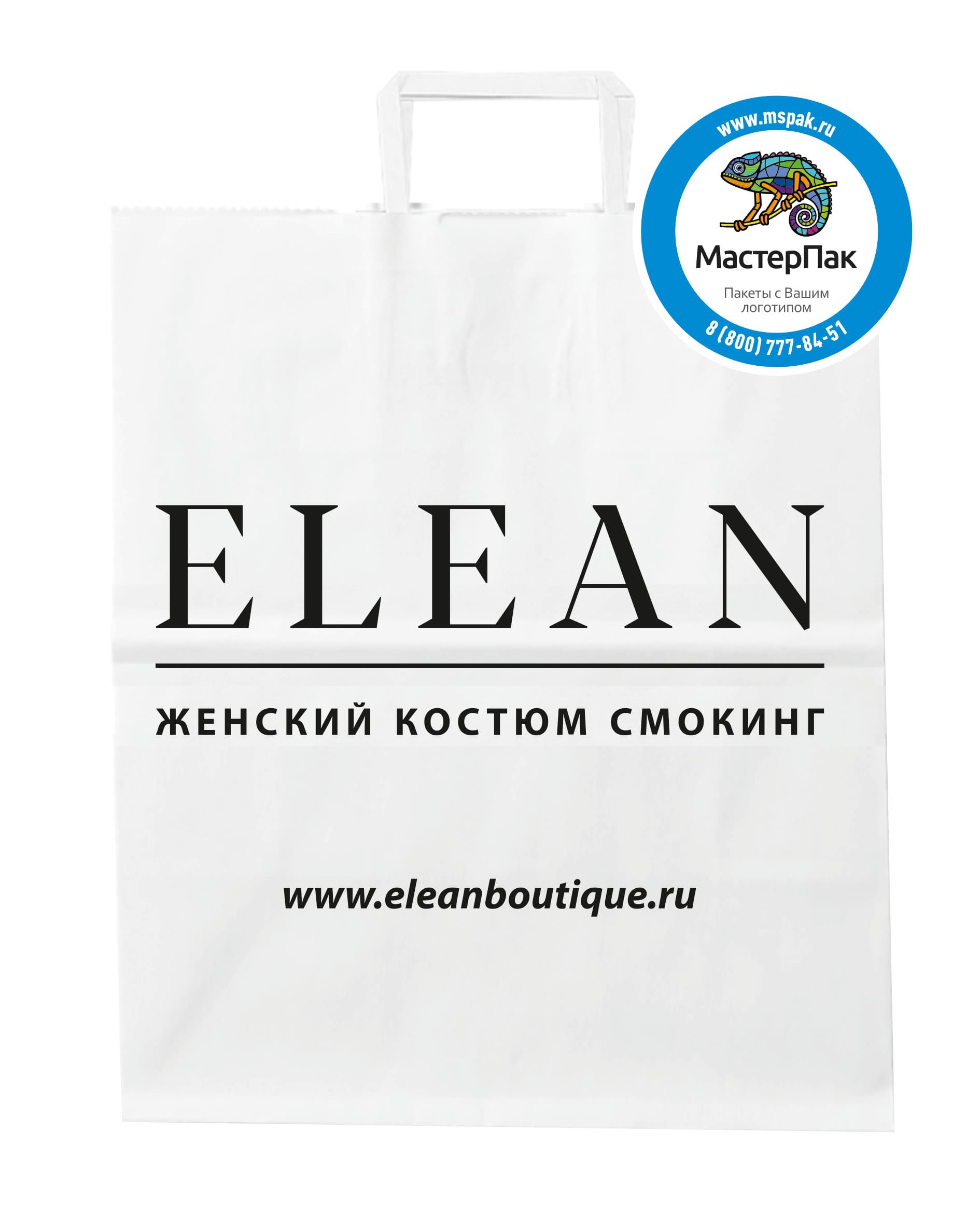 Пакет крафт, бумажный с плоскими ручками и логотипом Elean, Сочи
