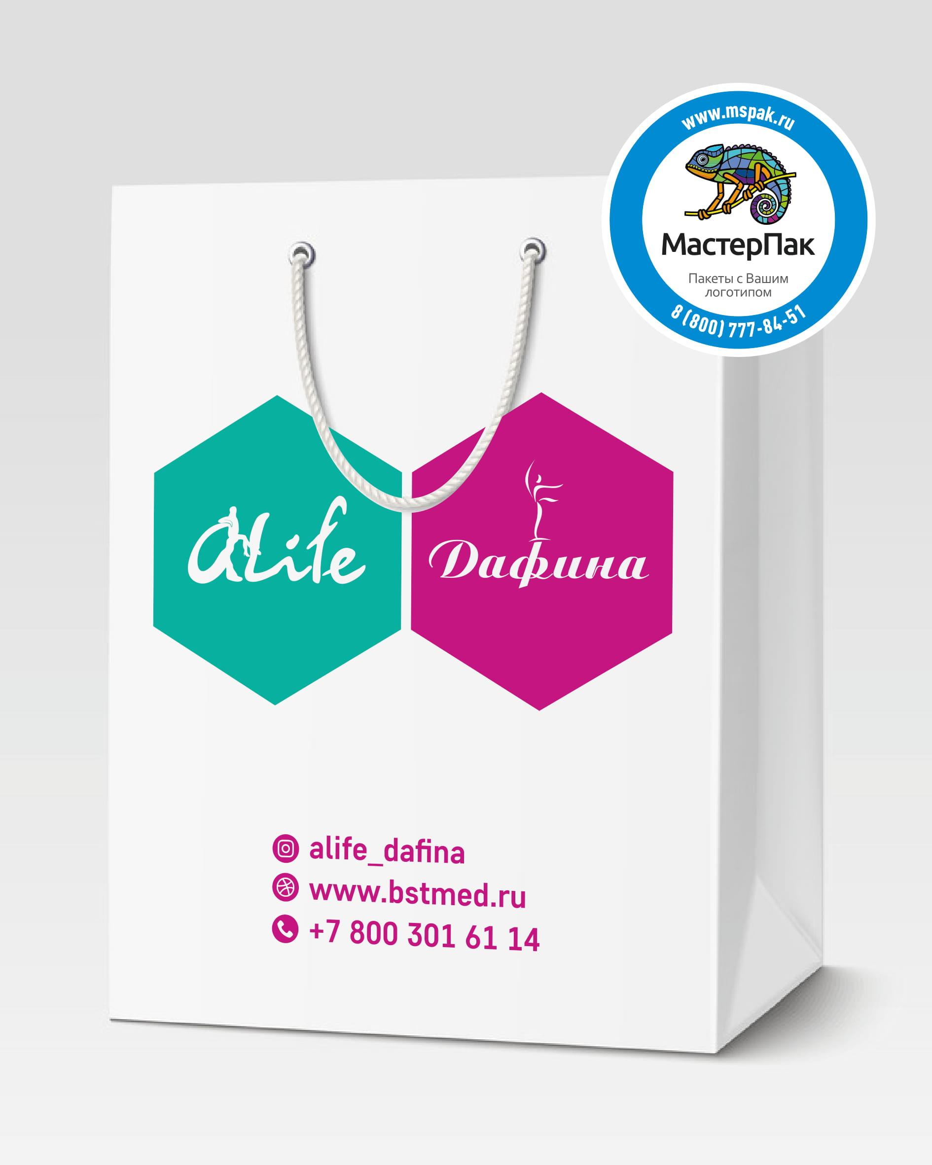 Пакет подарочный, бумажный с логотипом Alife Dafina, Москва, ручки-шнурки