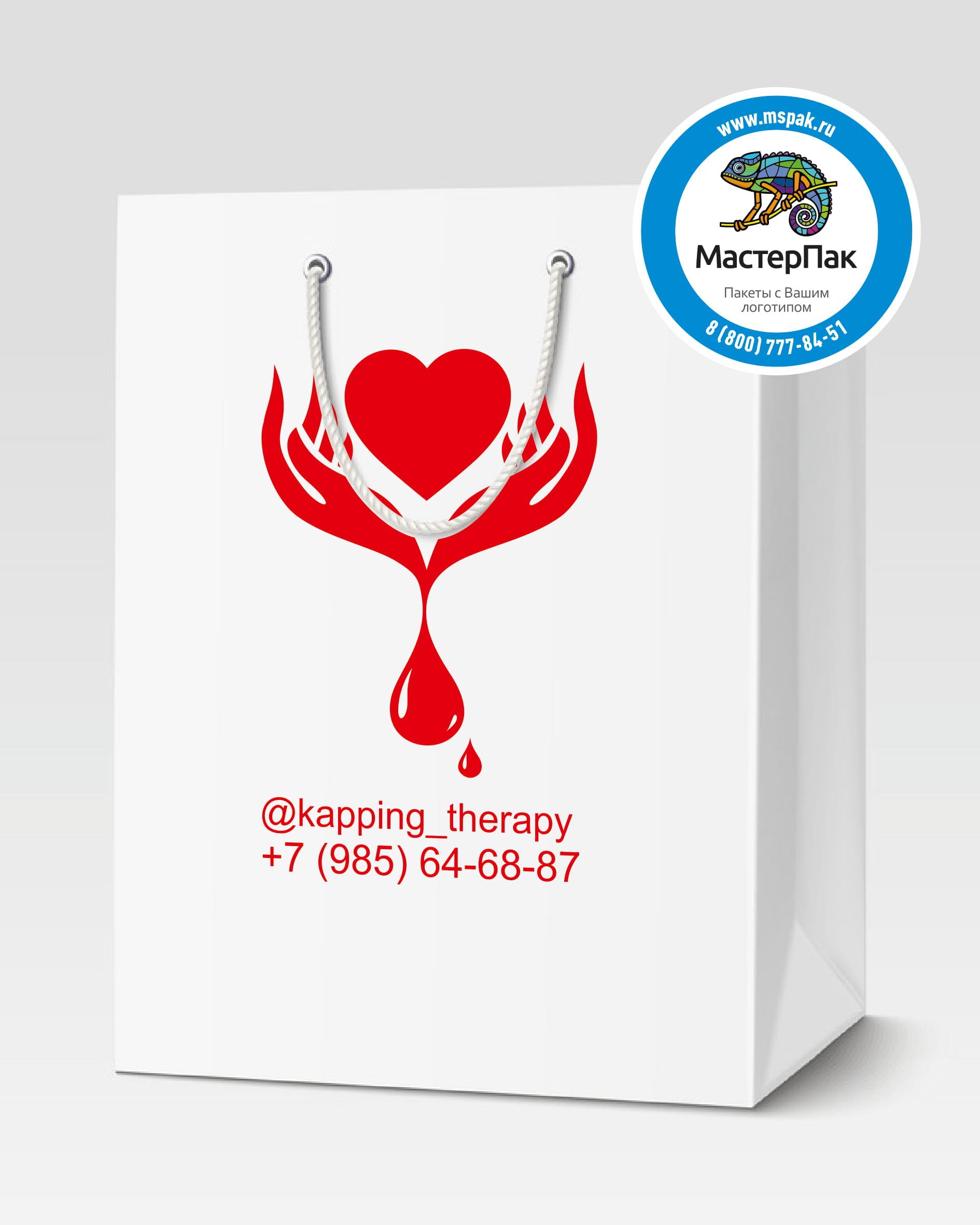 Пакет подарочный, бумажный с логотипом @kapping_therapy, люверсы, 30*40