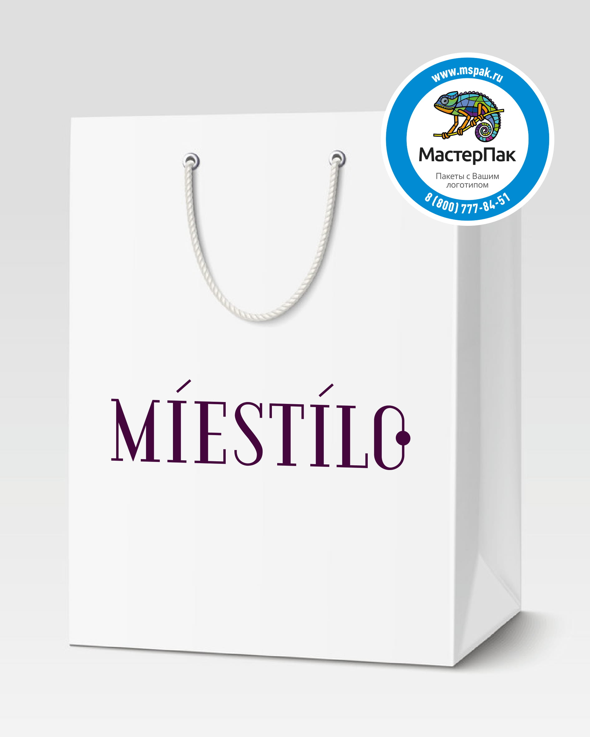 Пакет подарочный, бумажный с логотипом Miestilo, Санкт-Петербург, люверсы, 22*36