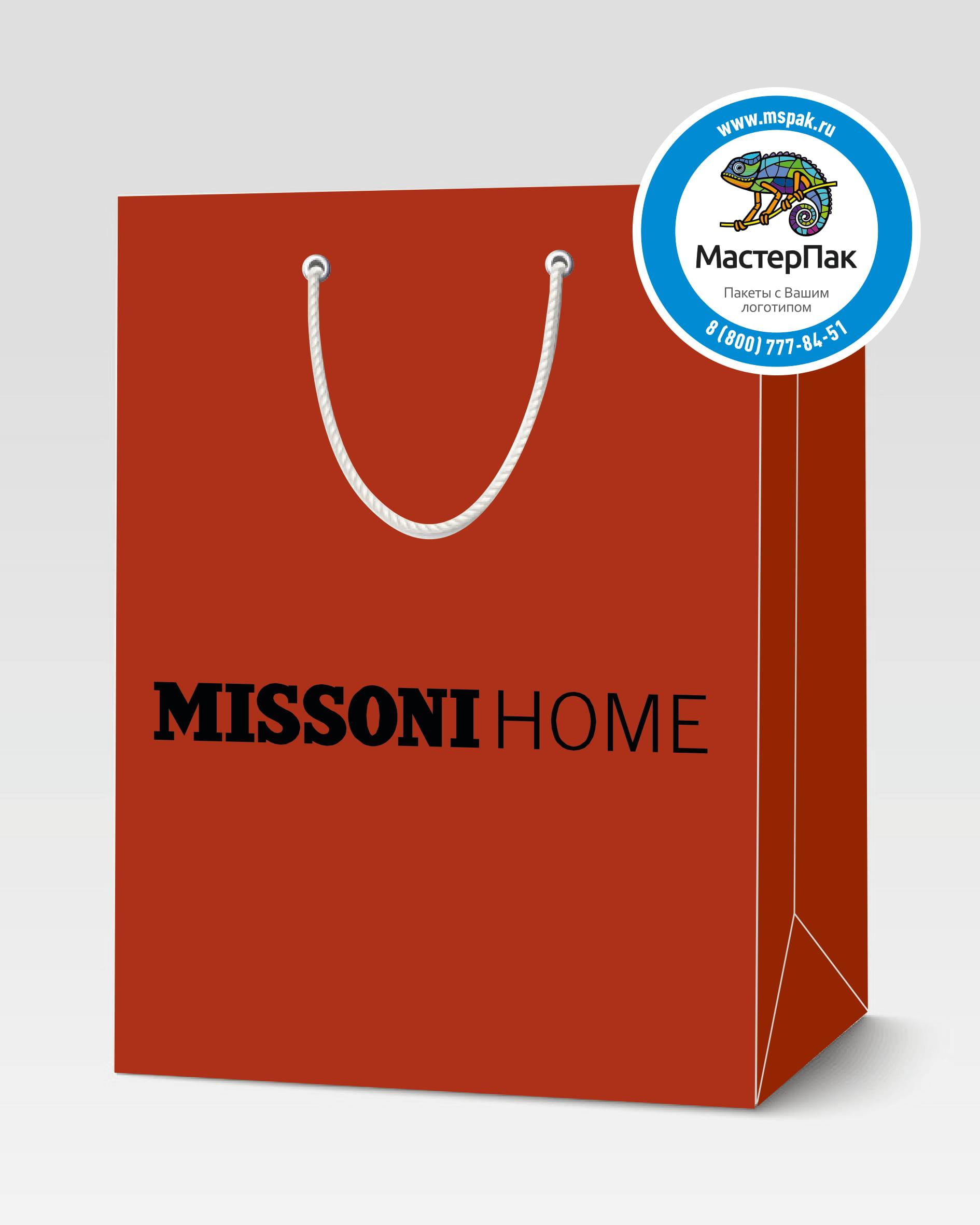 Пакет подарочный, бумажный с логотипом Missoni home, Москва, 30*40, люверсы