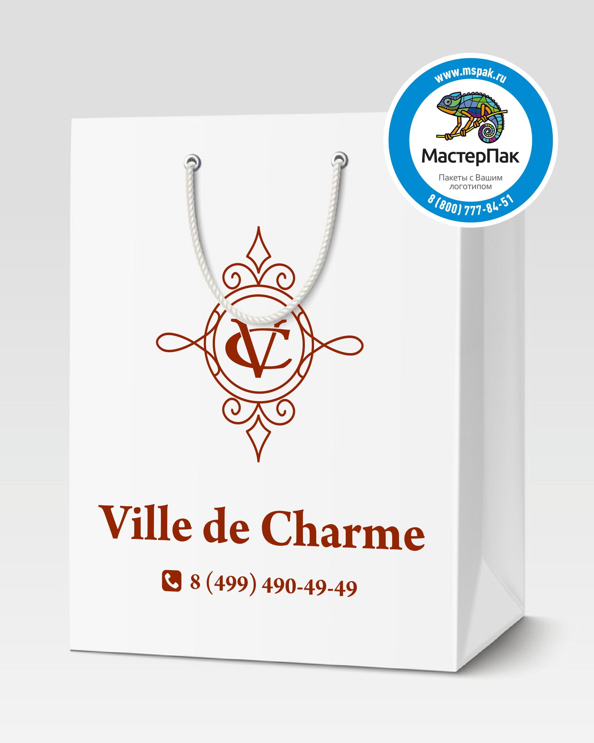 Пакет подарочный, бумажный с логотипом Ville de Charme, Москва, 30*40, люверсы