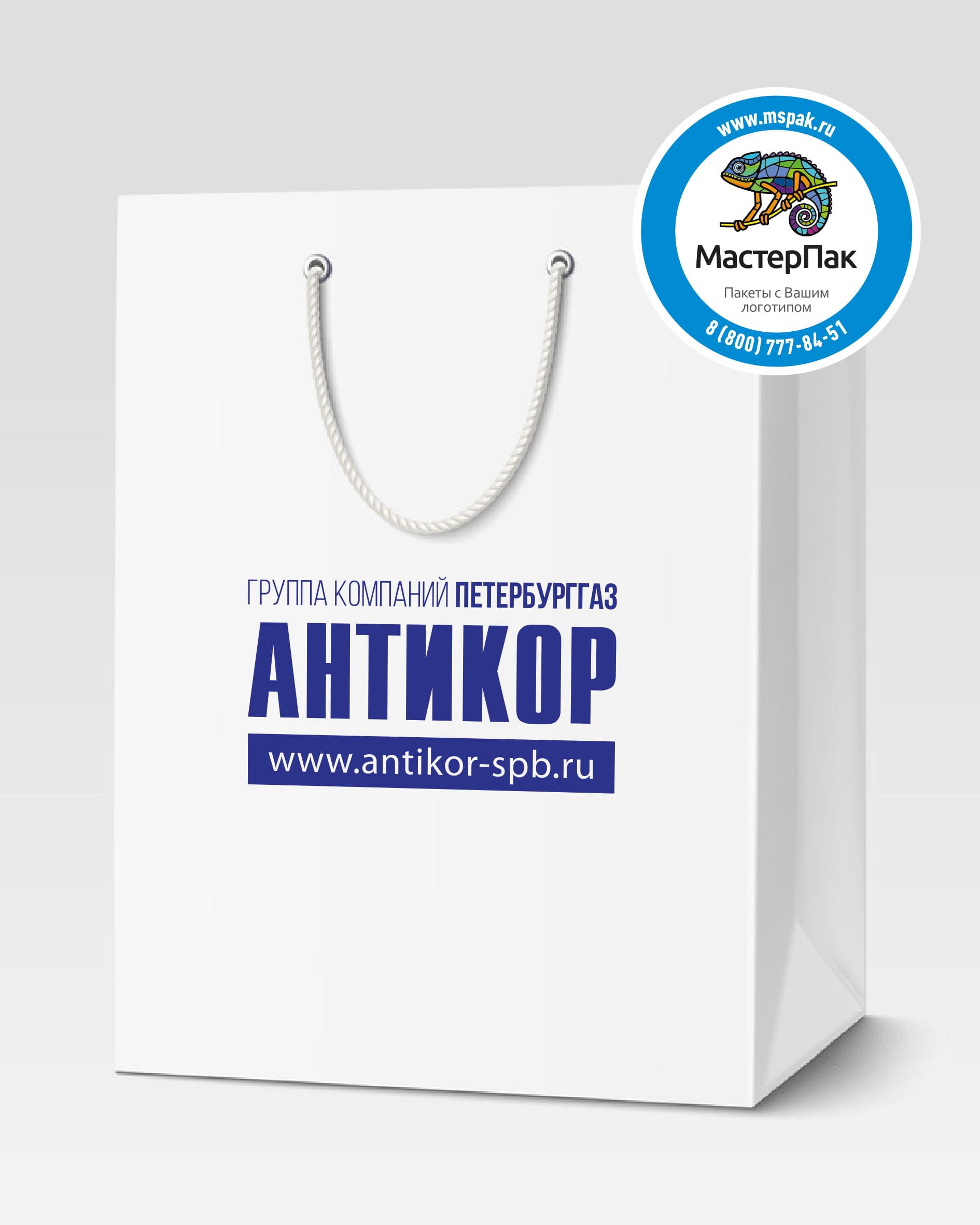 Пакет подарочный, бумажный с логотипом Антикор, 30*40, ручки-шнурки