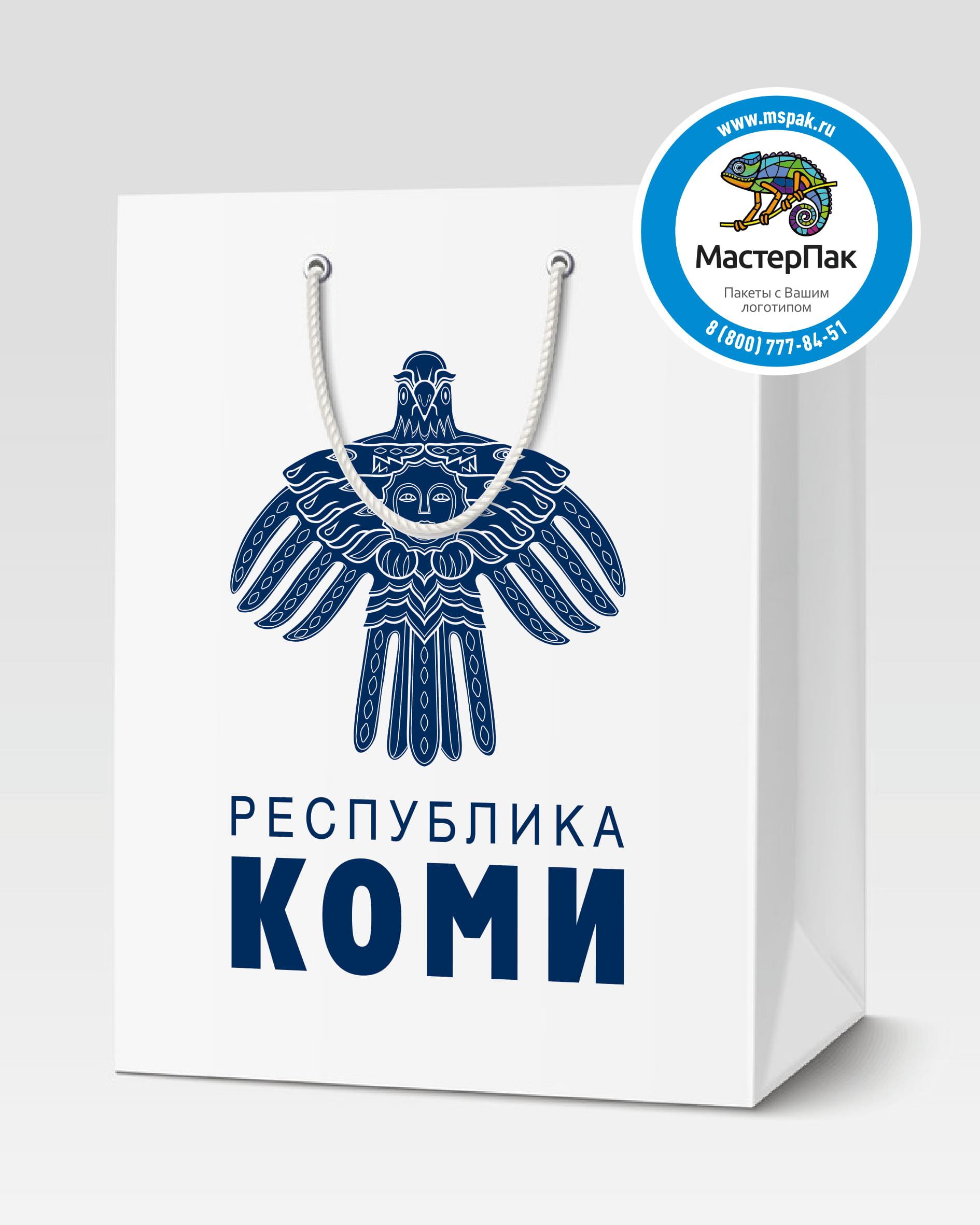 Пакет подарочный, бумажный с логотипом Республика Коми, 30*40, белый