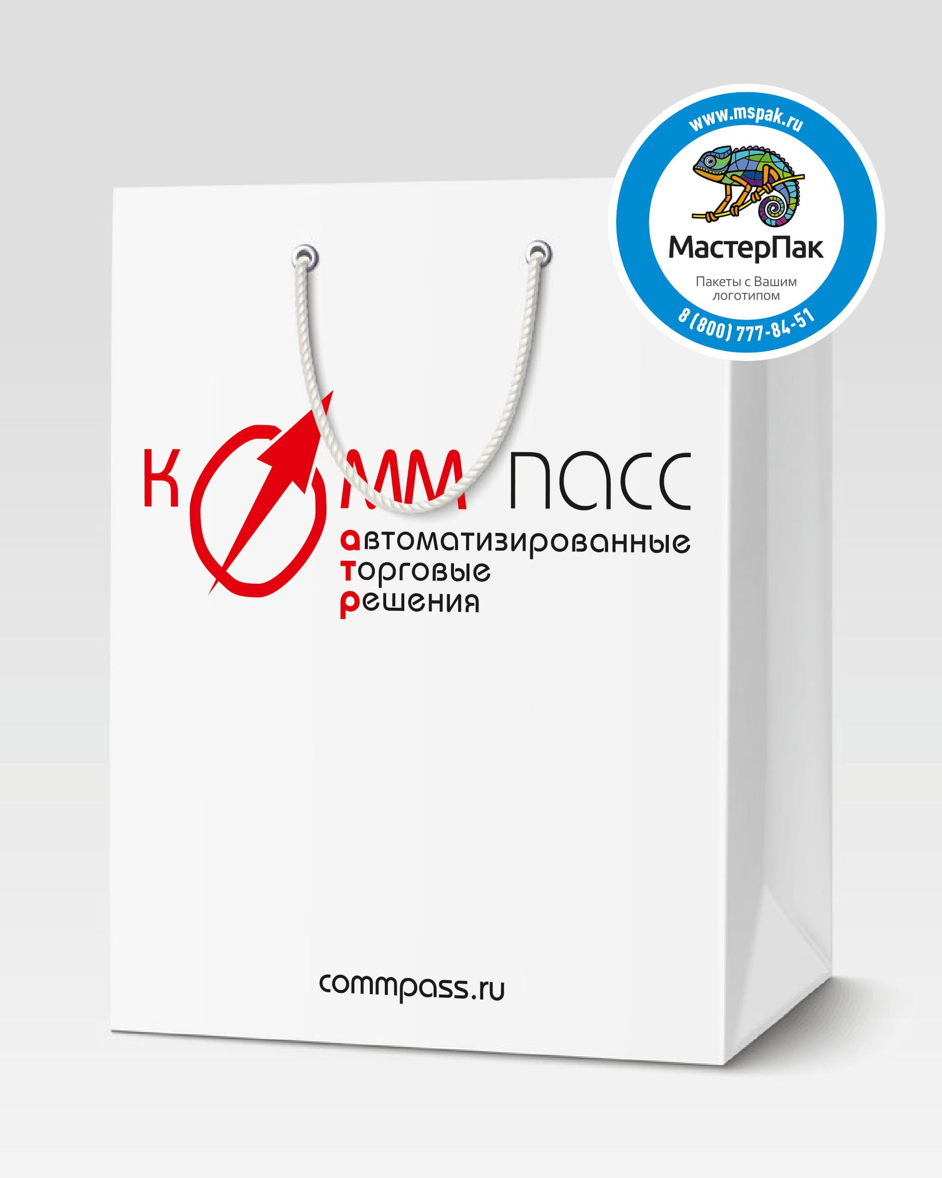 Пакет подарочный, бумажный с логотипом Комм Пасс, 30*40, люверсы