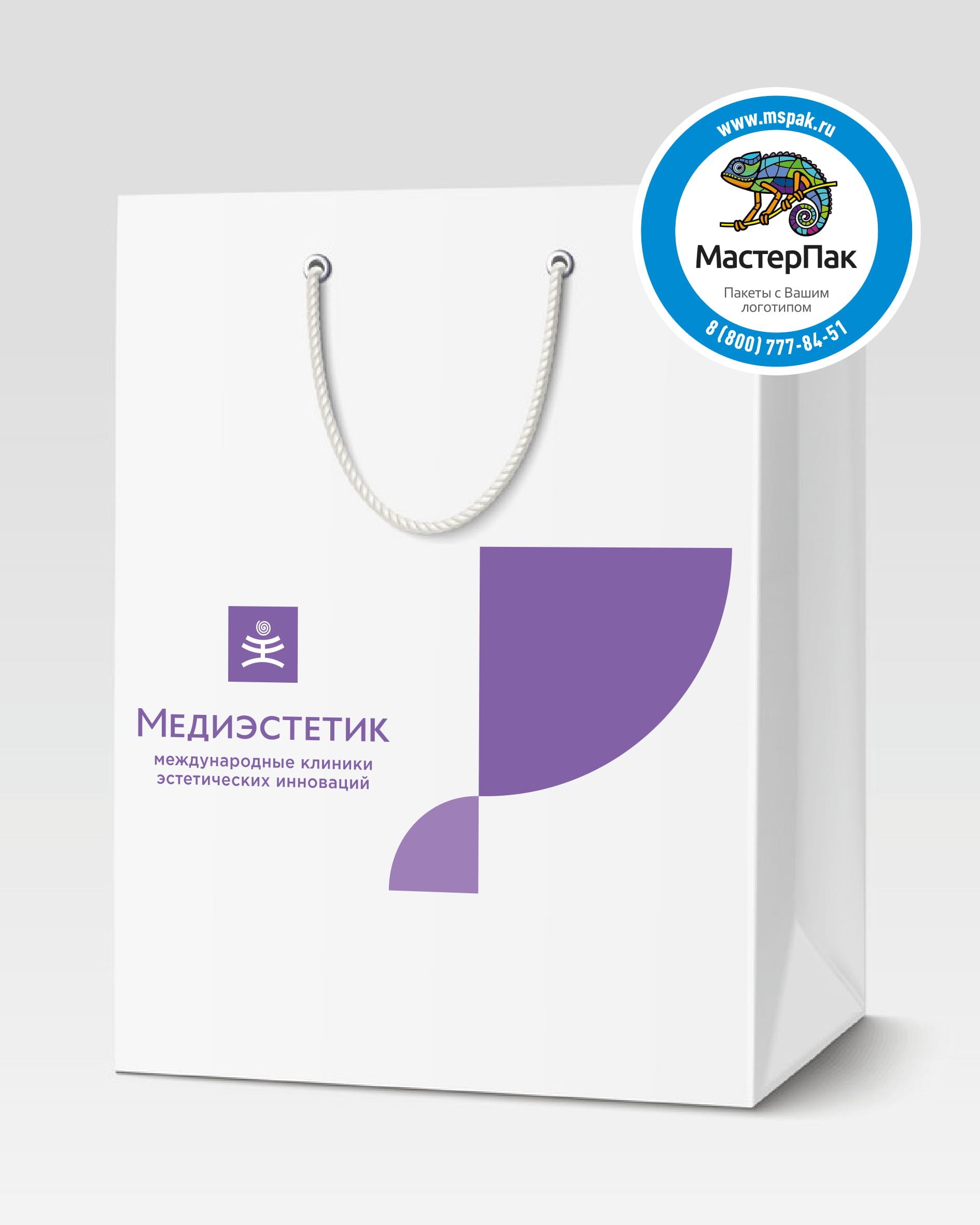 Пакет подарочный, бумажный с логотипом Медиэстетик, Москва, 30*40, люверсы