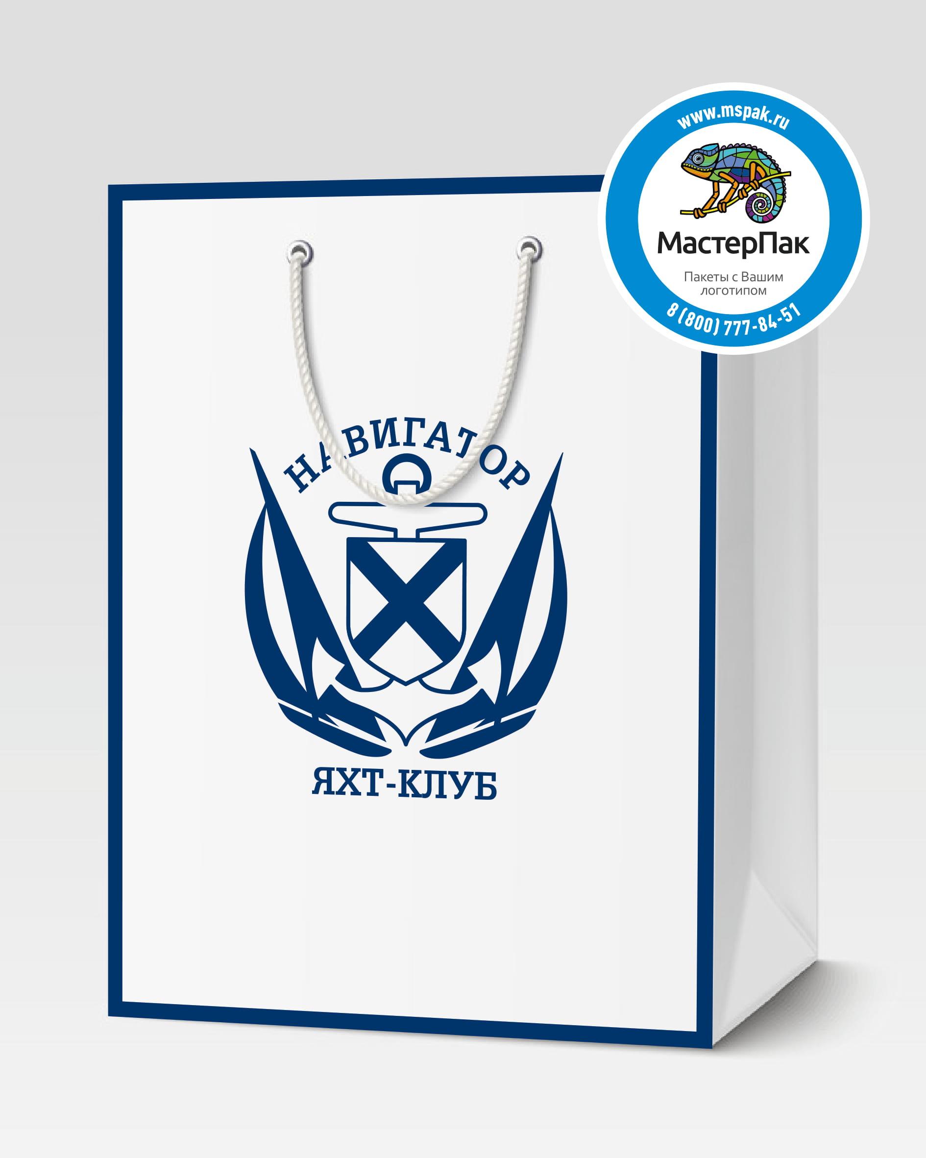 Пакет подарочный, бумажный с логотипом Яхт-Клуб, Москва, 30*40, люверсы