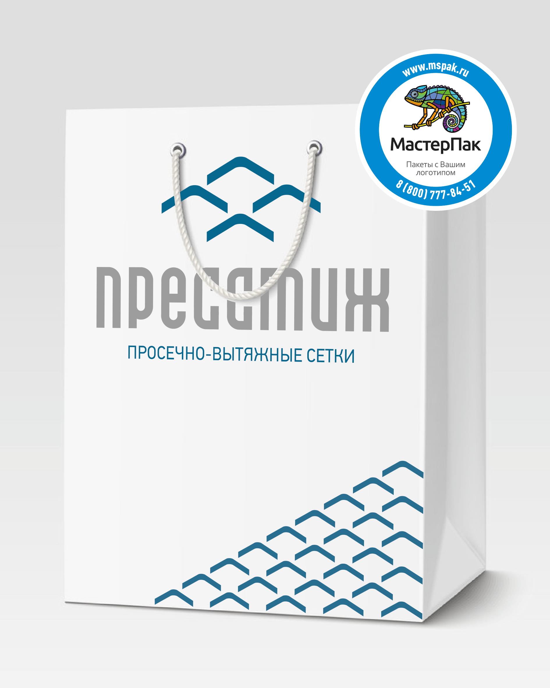 Пакет подарочный, бумажный с логотипом Пресстиж, Тверь, 30*40, люверсы