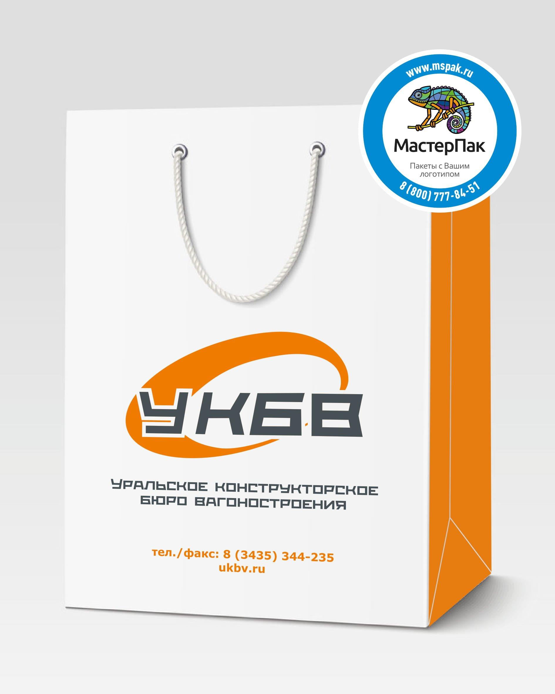 Пакет подарочный, бумажный с логотипом УКБВ, Екатеринбург, 30*40, люверсы