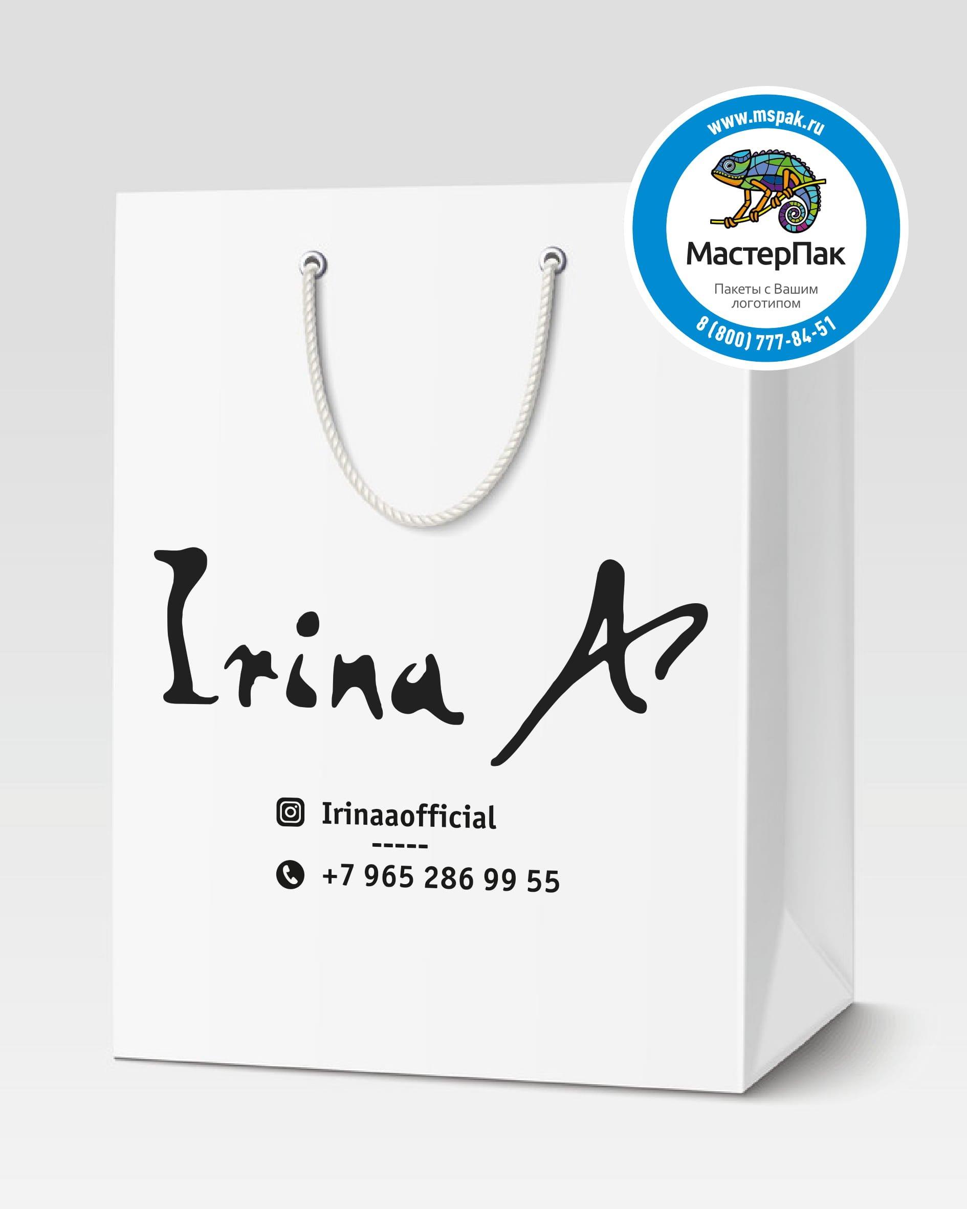 Пакет подарочный, бумажный с логотипом Irina A, Москва, 30*40, люверсы